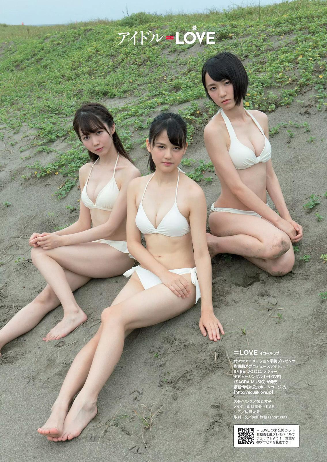 野口衣織8