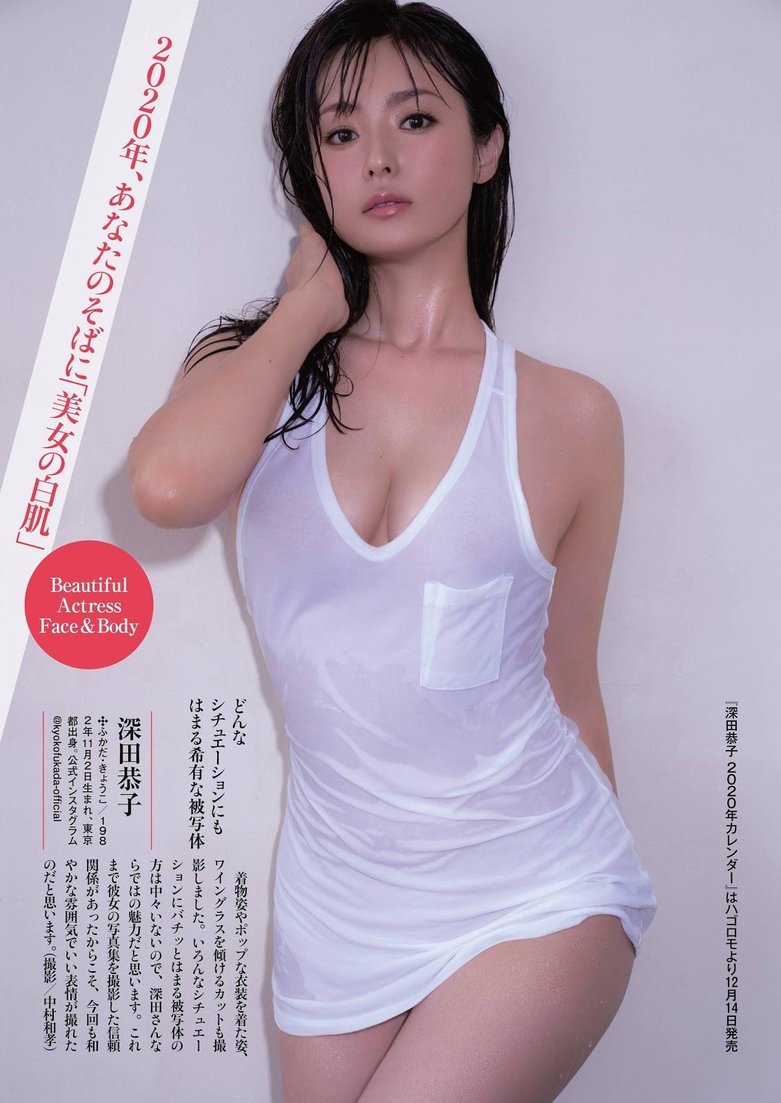 深田恭子22