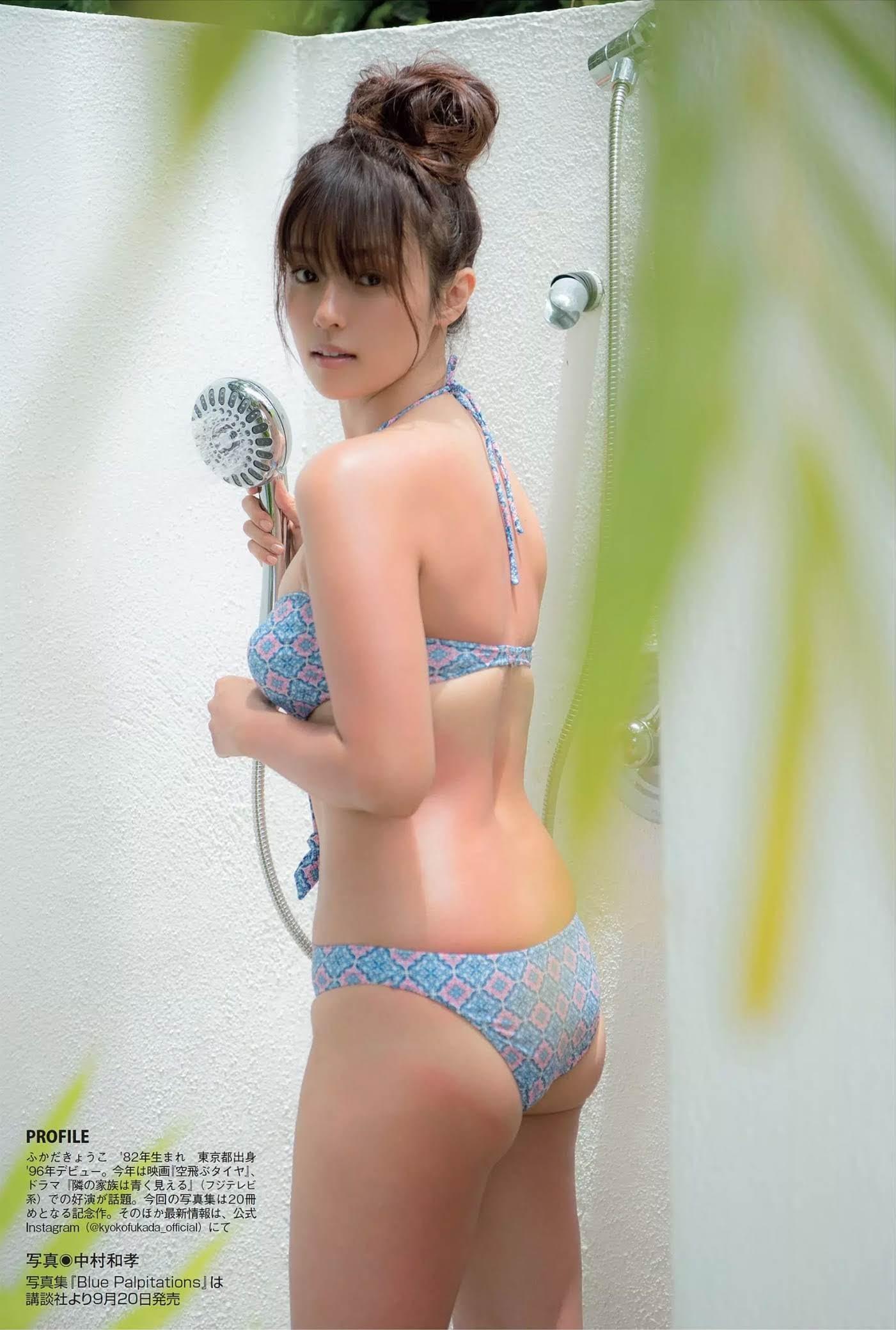 深田恭子28