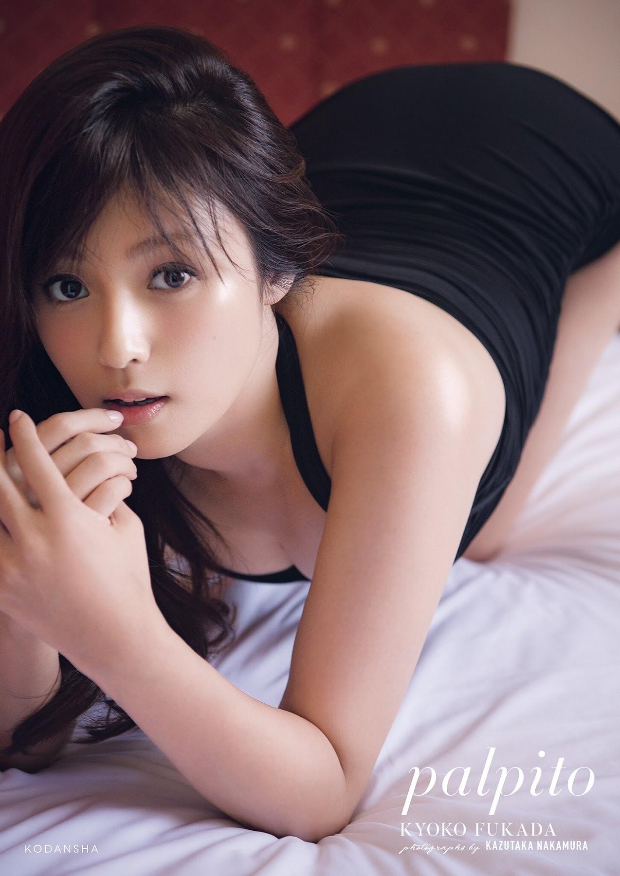 深田恭子36