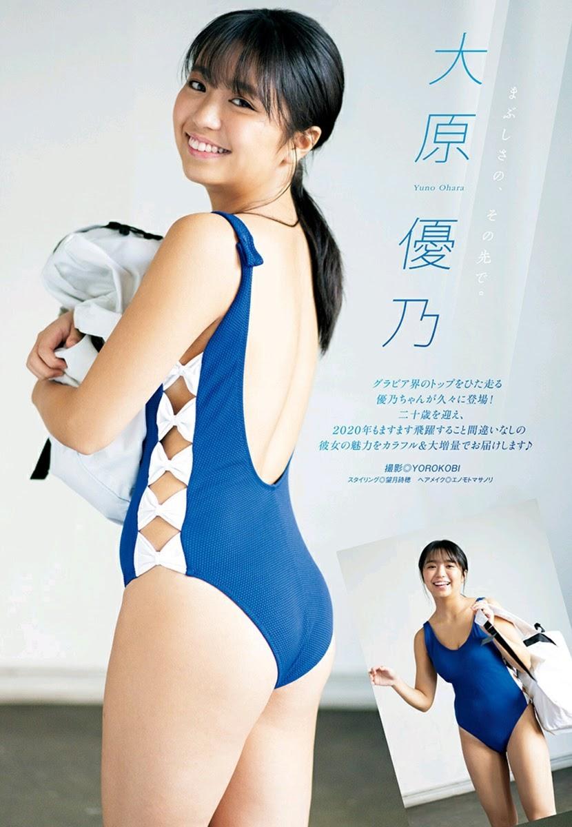 大原優乃65