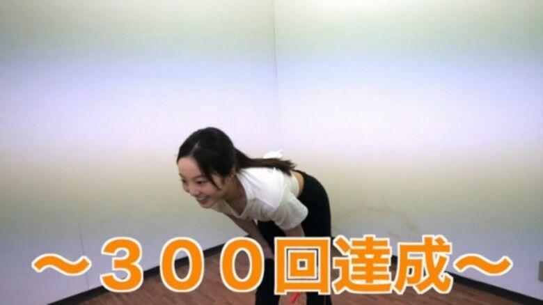 本田真凛29