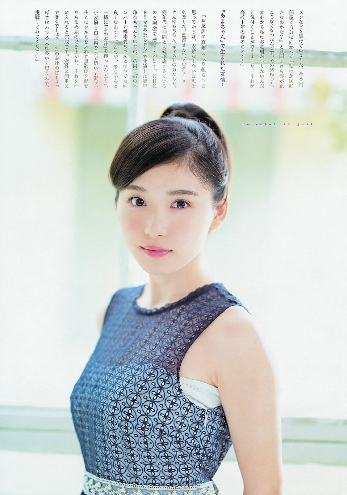 松岡茉優10