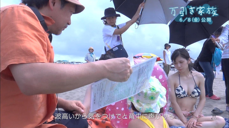 松岡茉優25