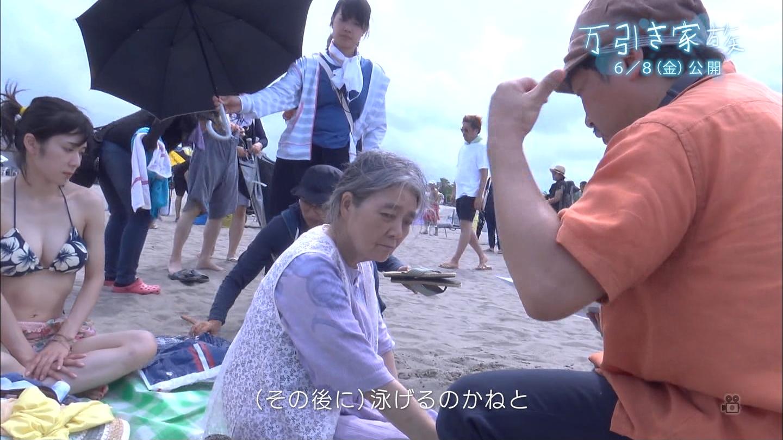 松岡茉優26