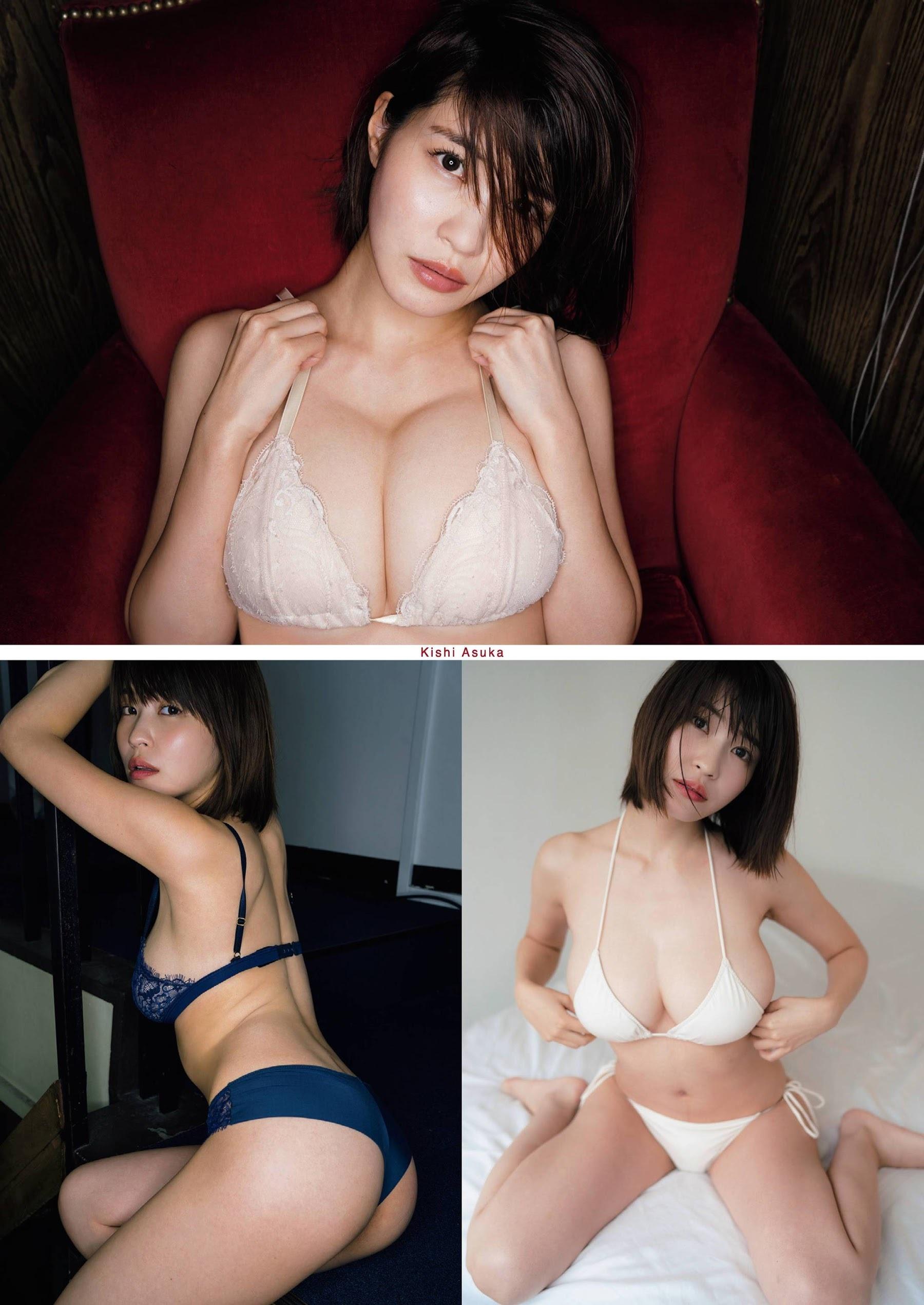 岸明日香51