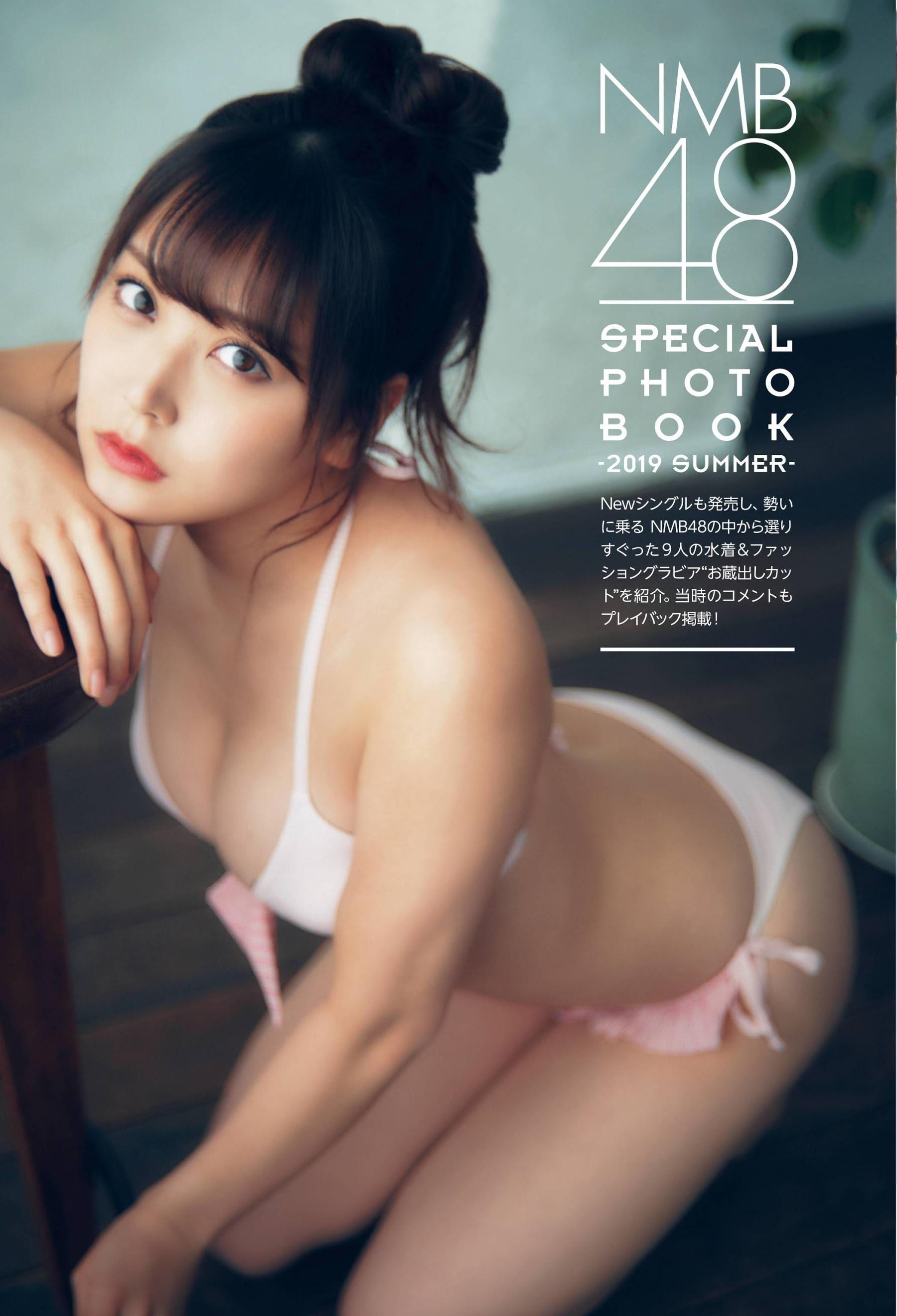 白間美瑠43