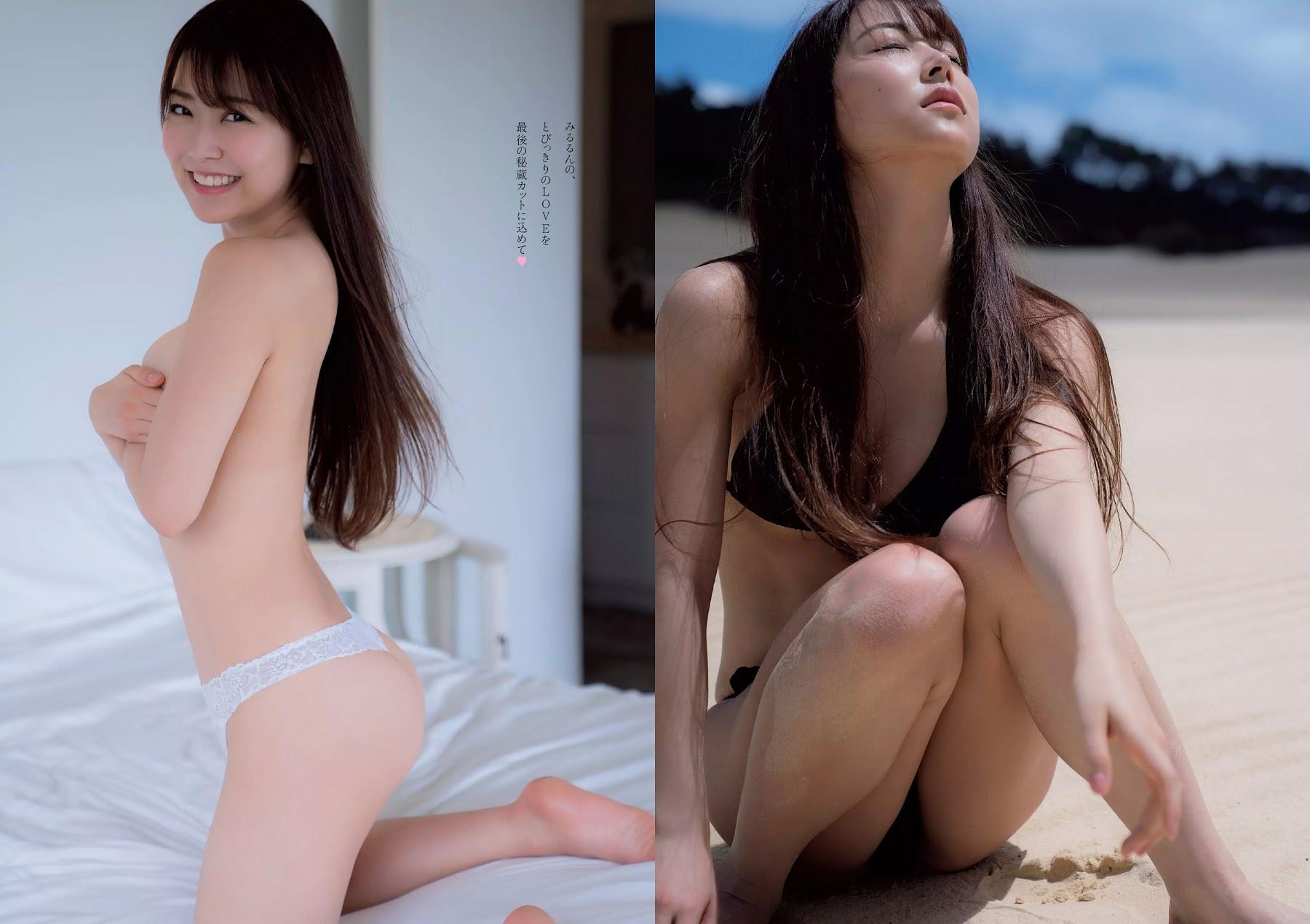 白間美瑠50