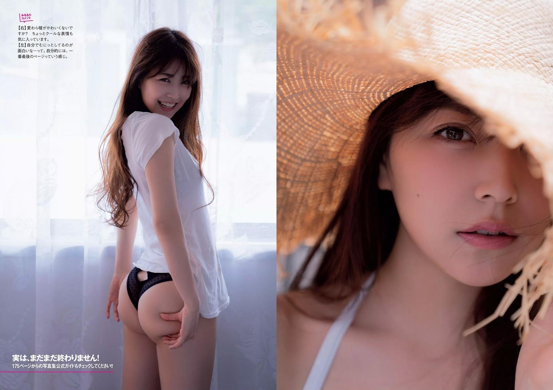 白間美瑠60