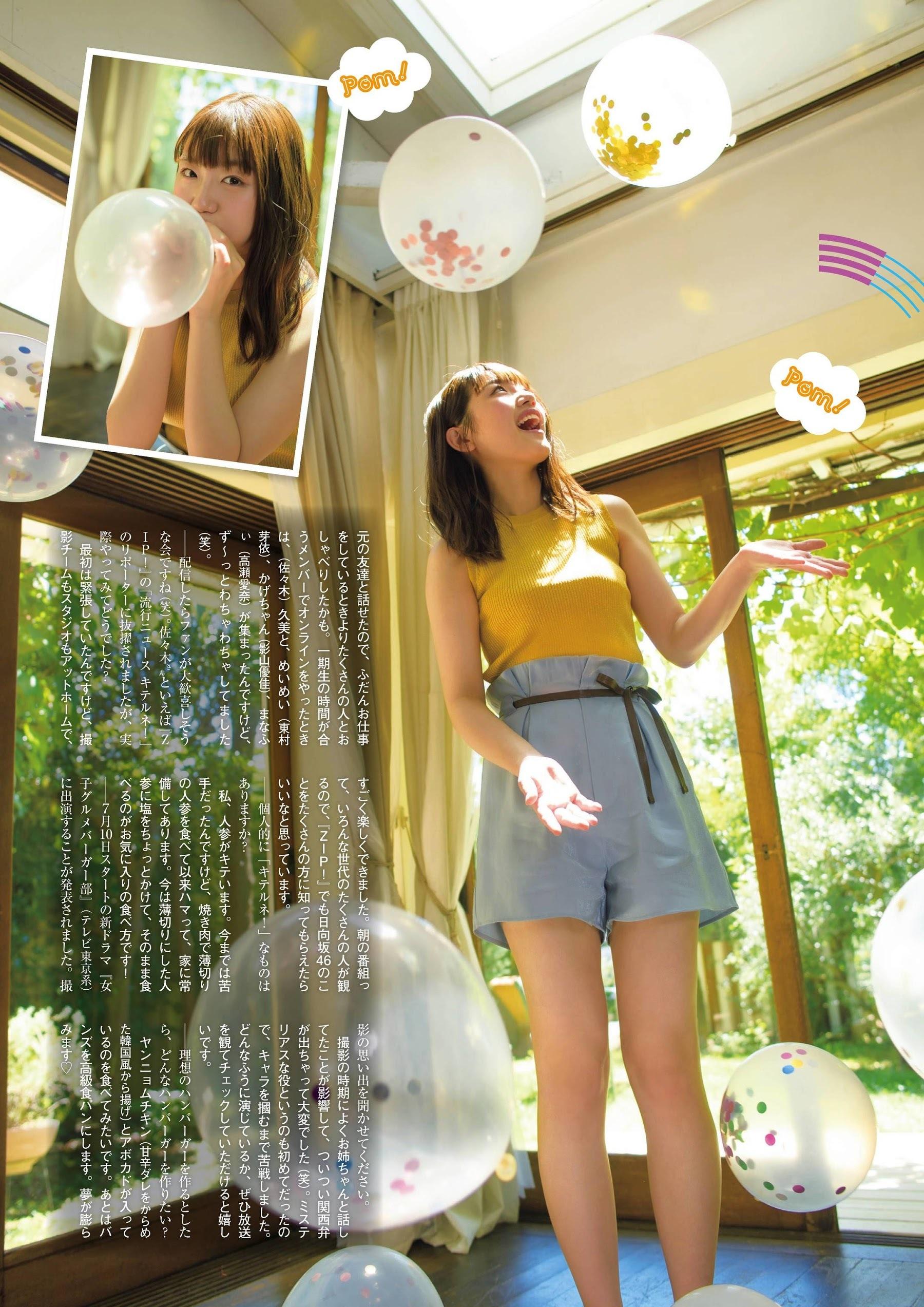 佐々木美玲44