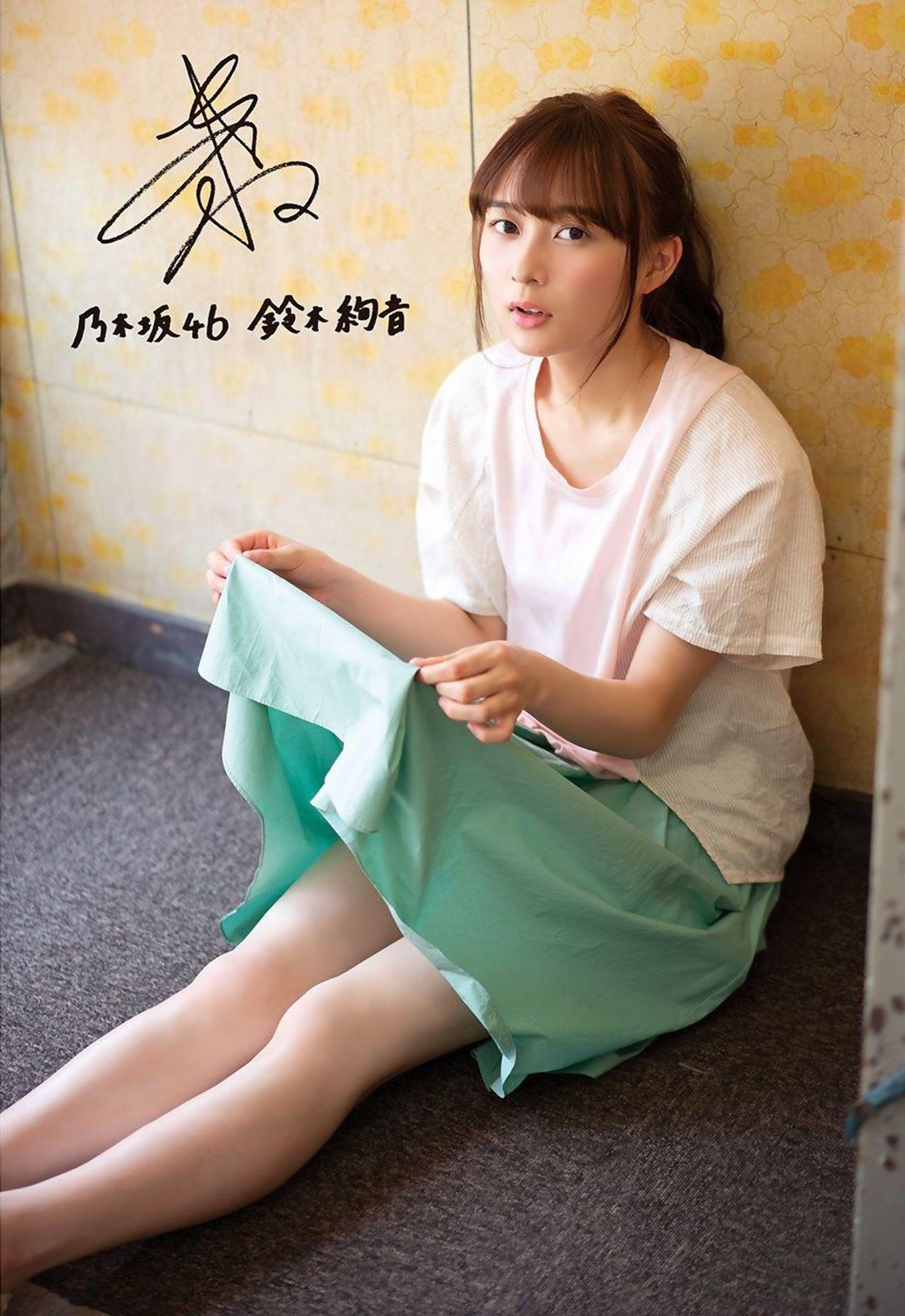 鈴木絢音30