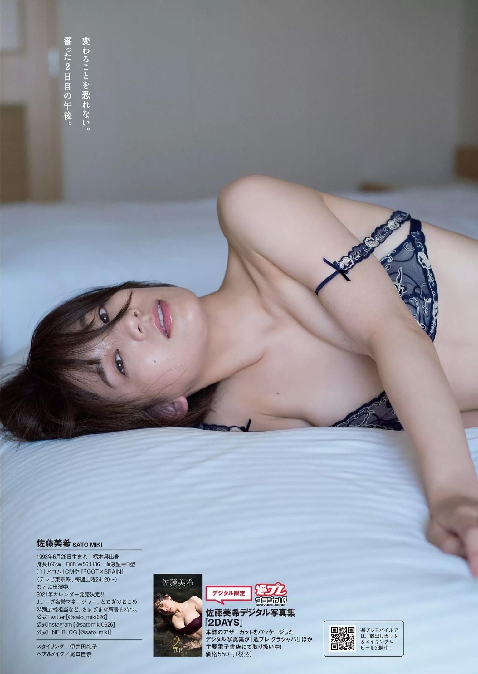 佐藤美希155