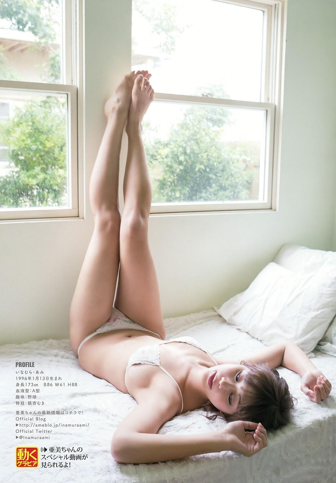 稲村亜美18