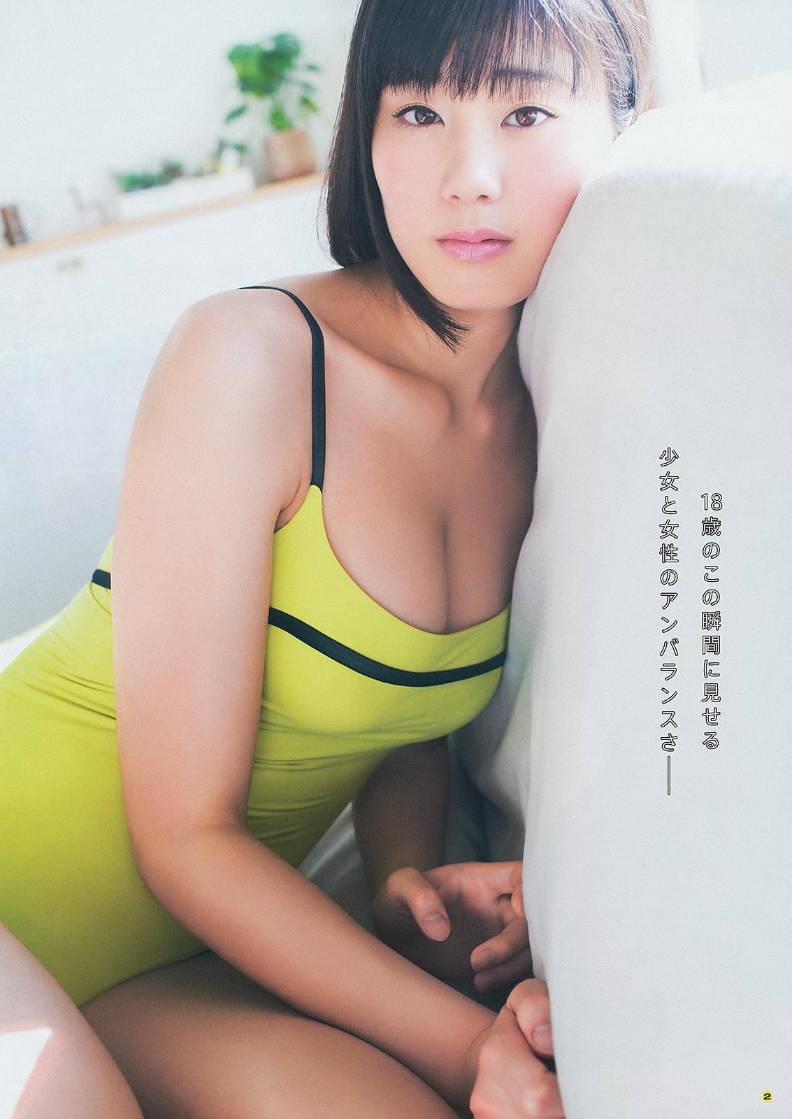 稲村亜美64