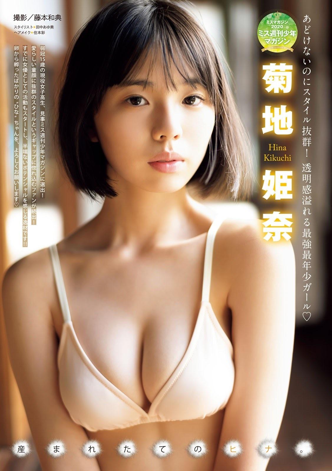 菊地姫奈31