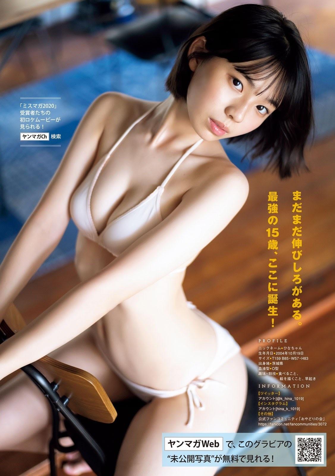 菊地姫奈34