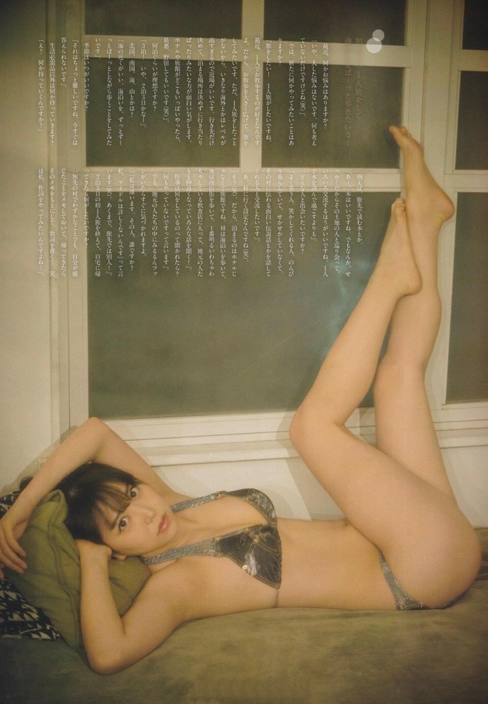 白間美瑠143