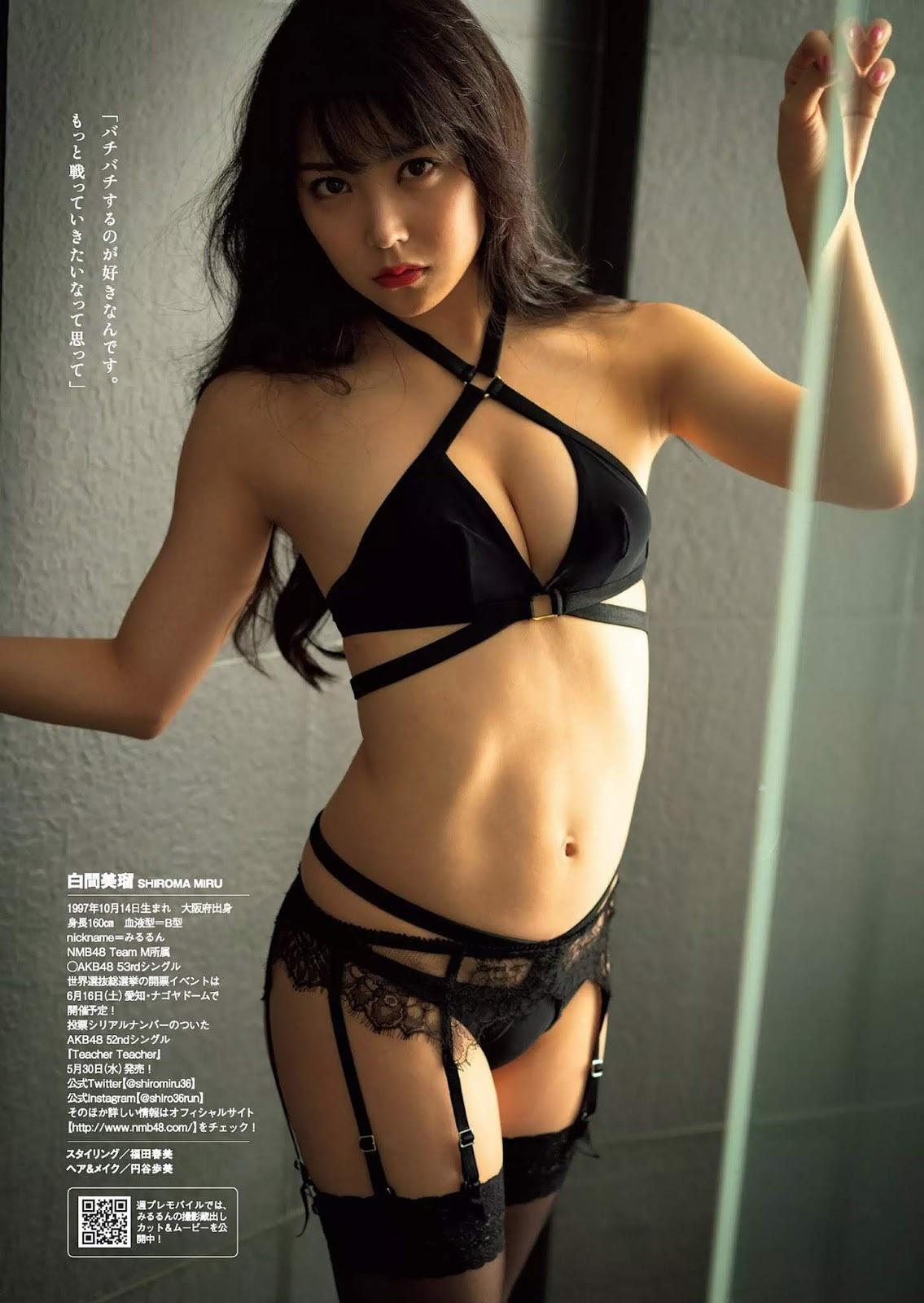 白間美瑠151