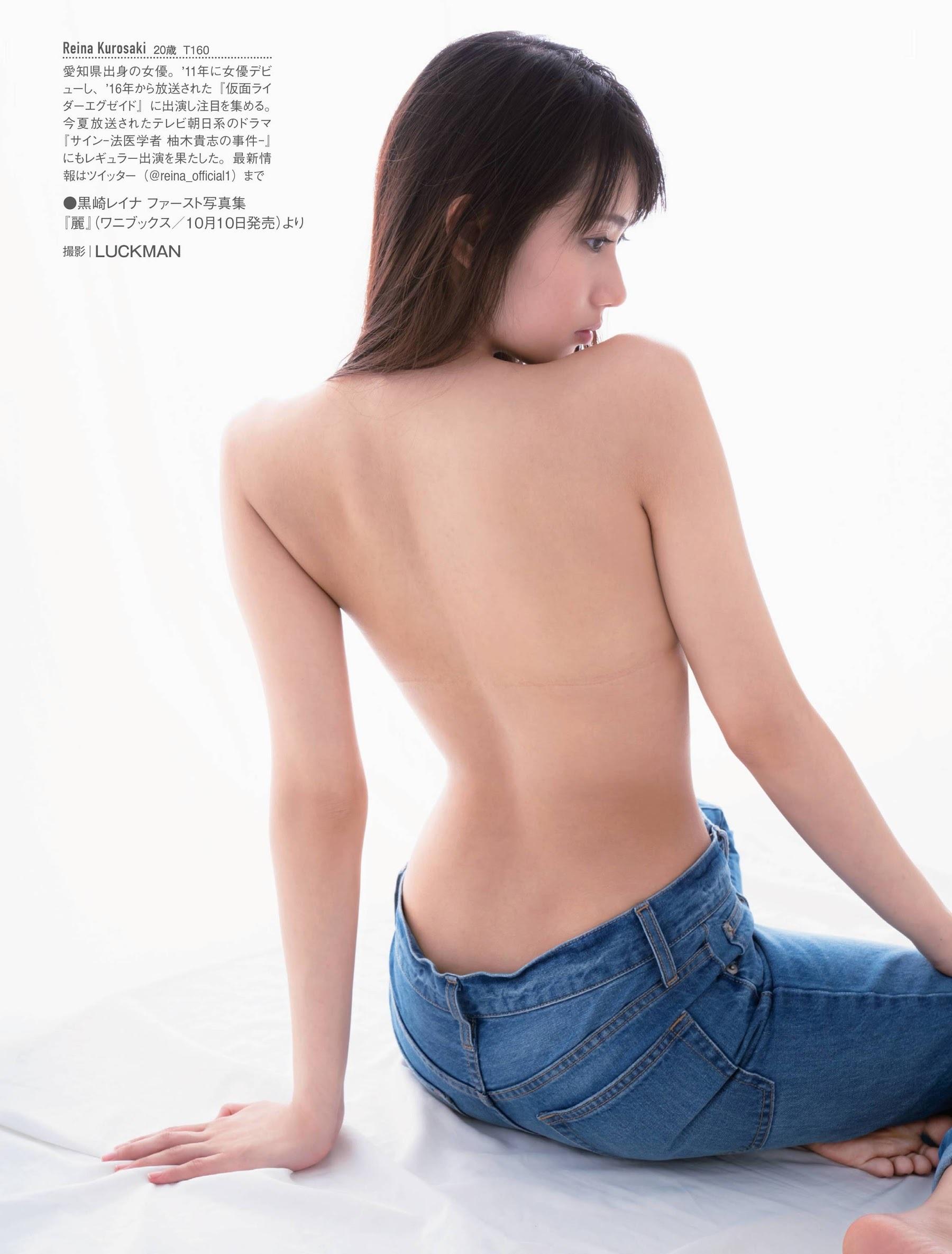 黒崎レイナ16