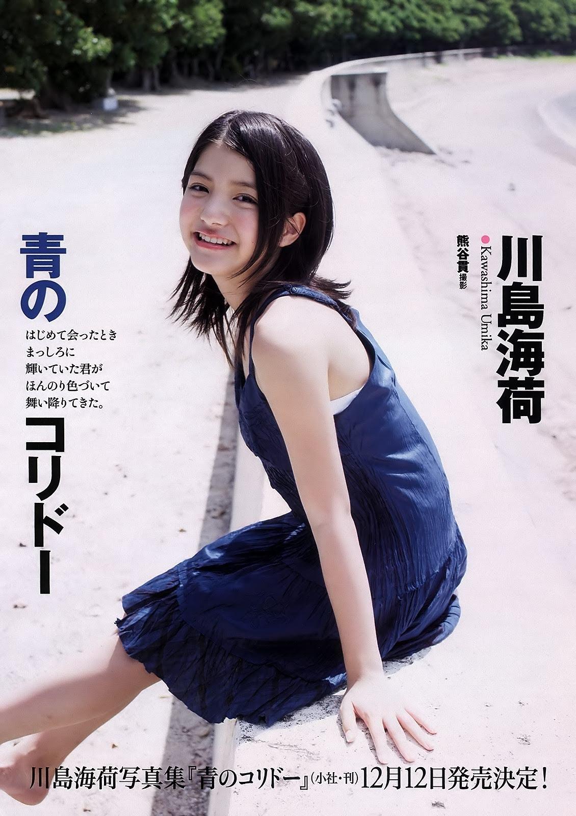川島海荷33
