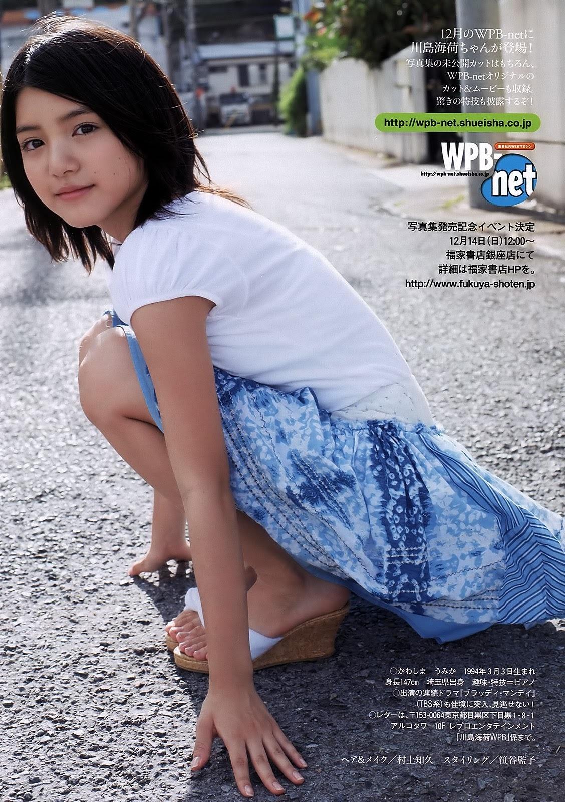 川島海荷38