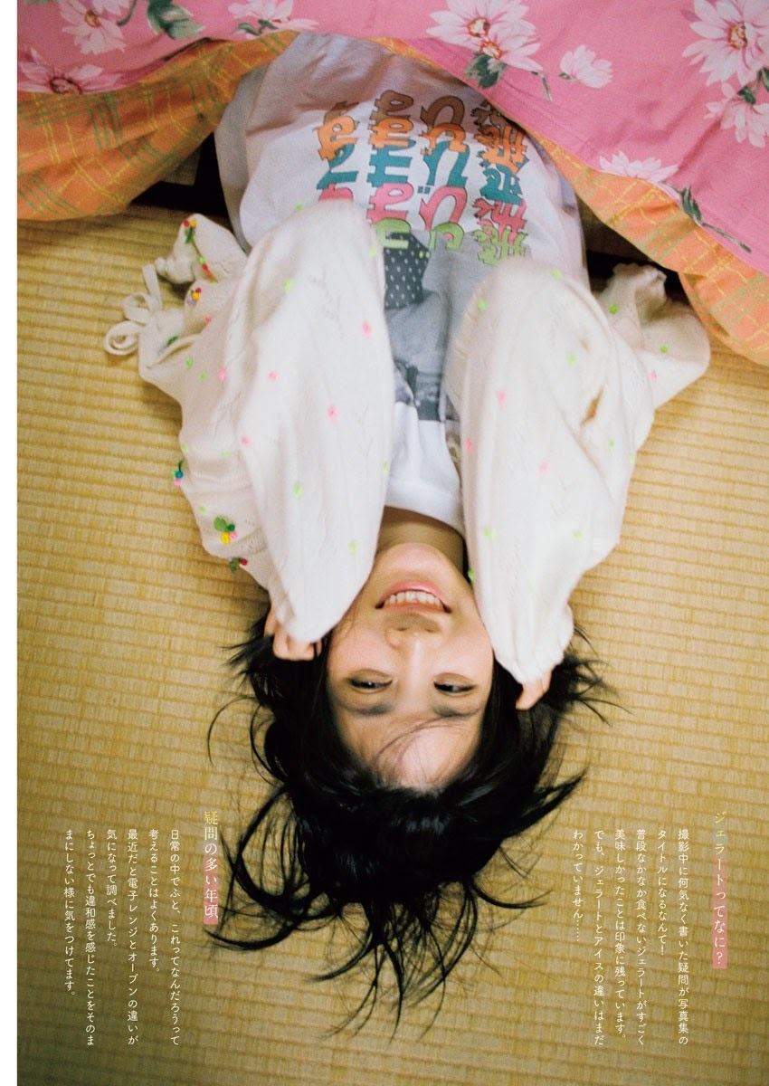 松本穂香63