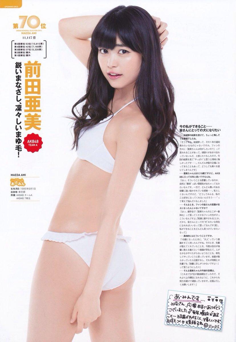 前田亜美24