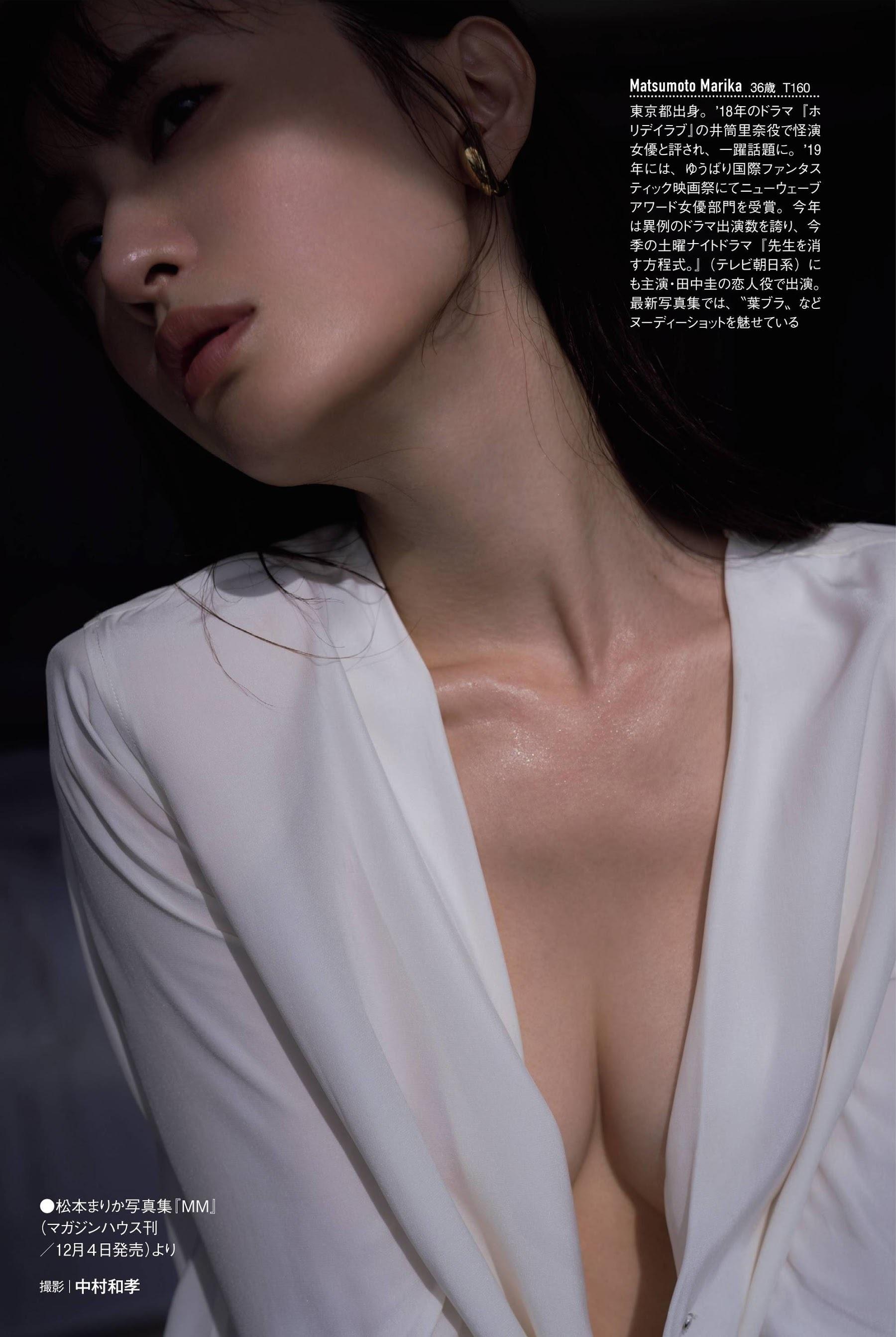 松本まりか103