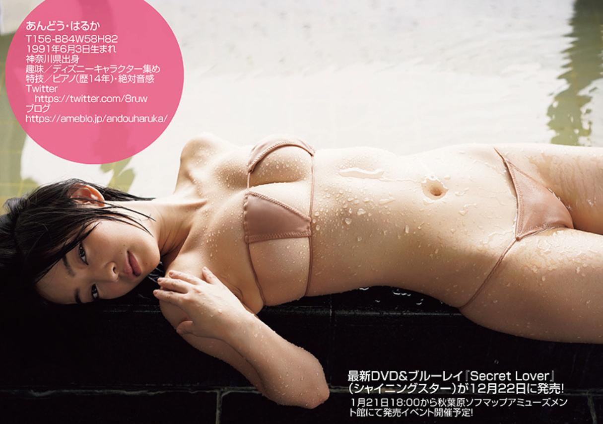 安藤遥36