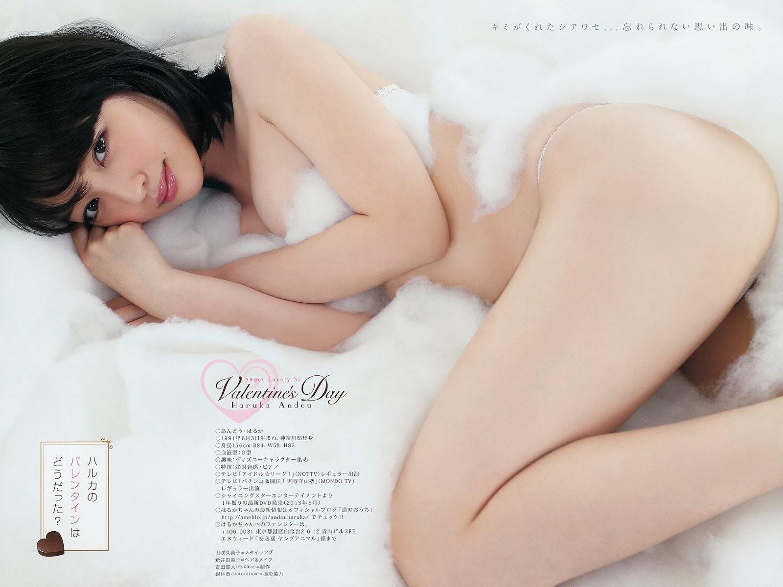 安藤遥41