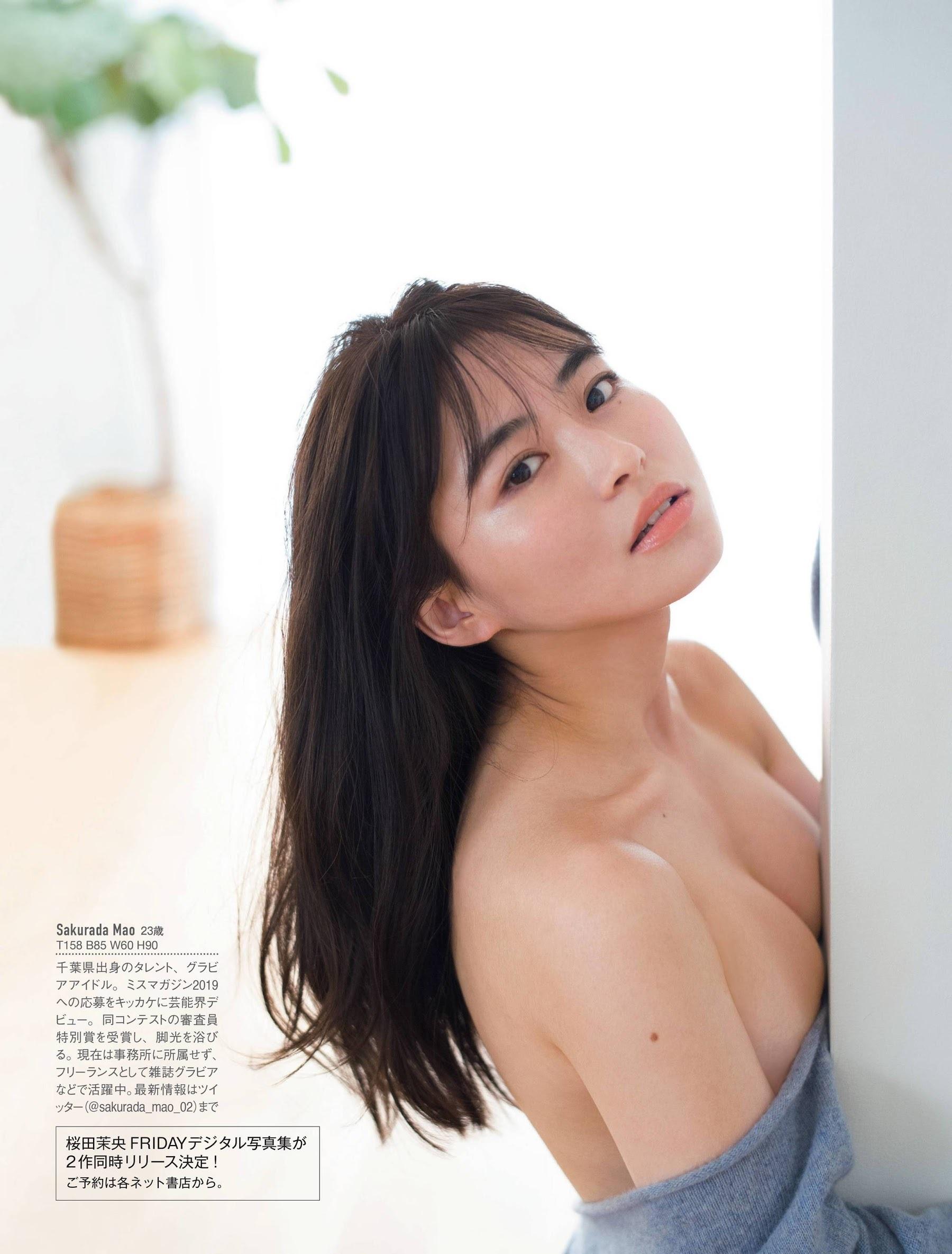 桜田茉央59