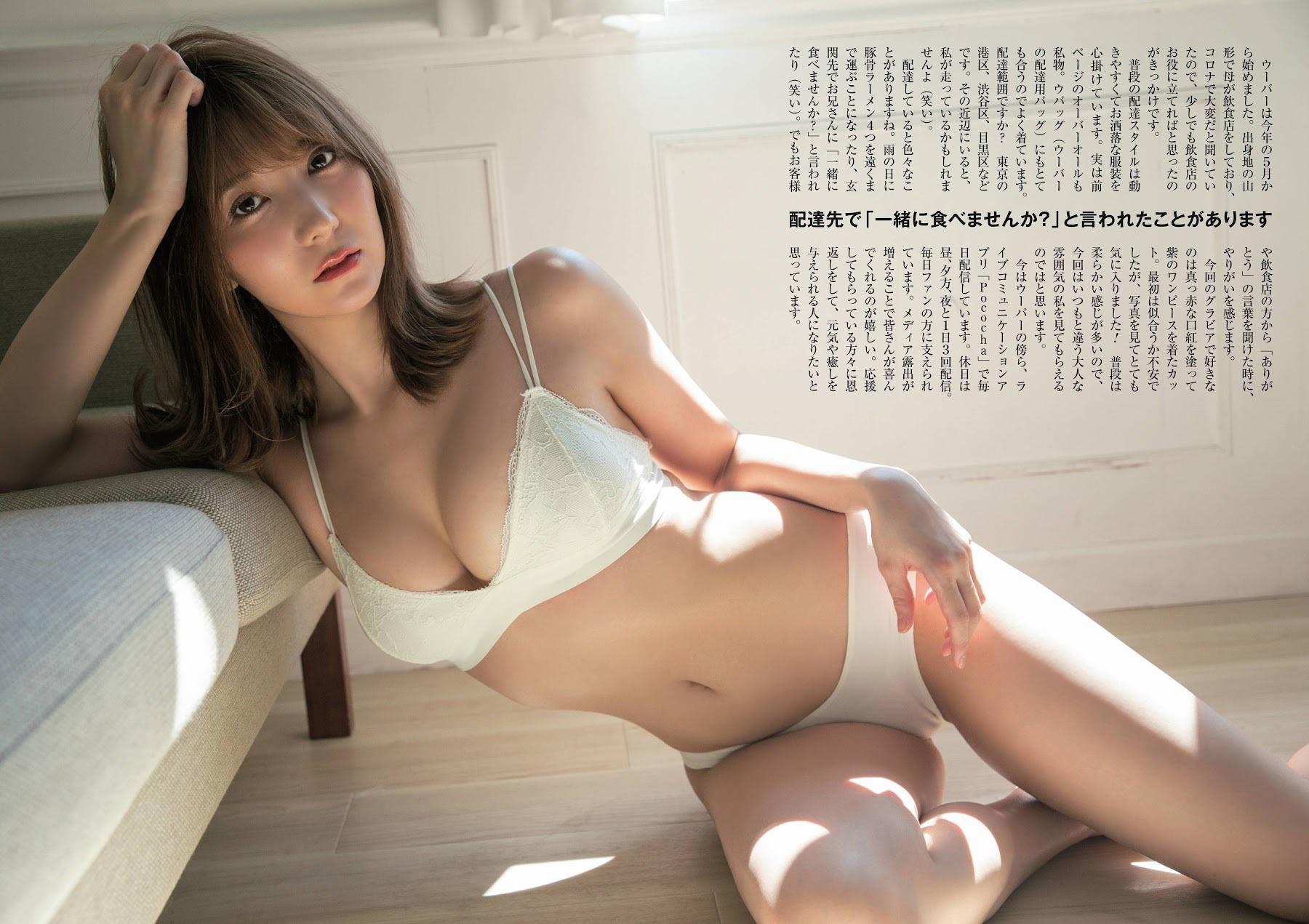 堀みづき30