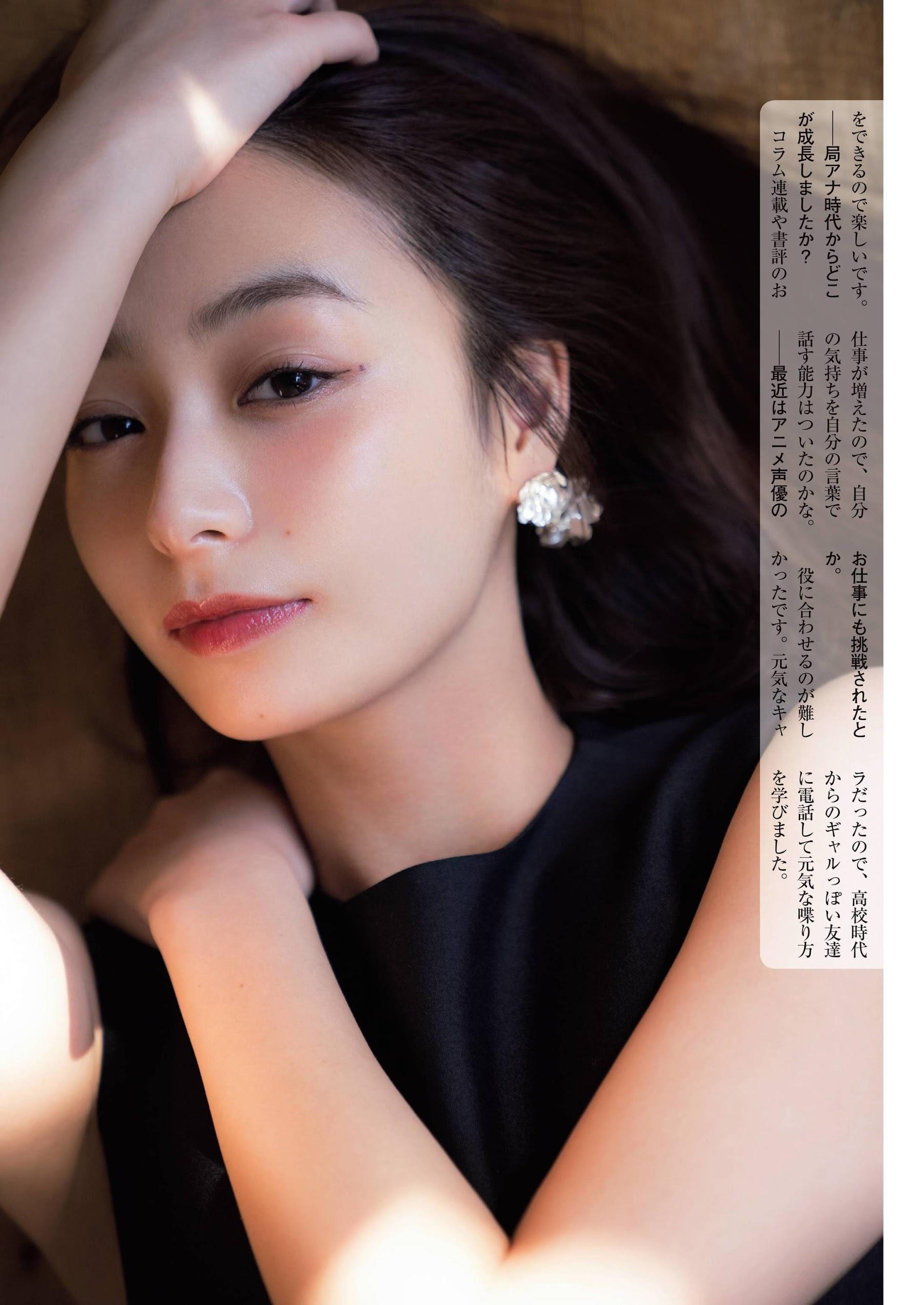 宇垣美里67