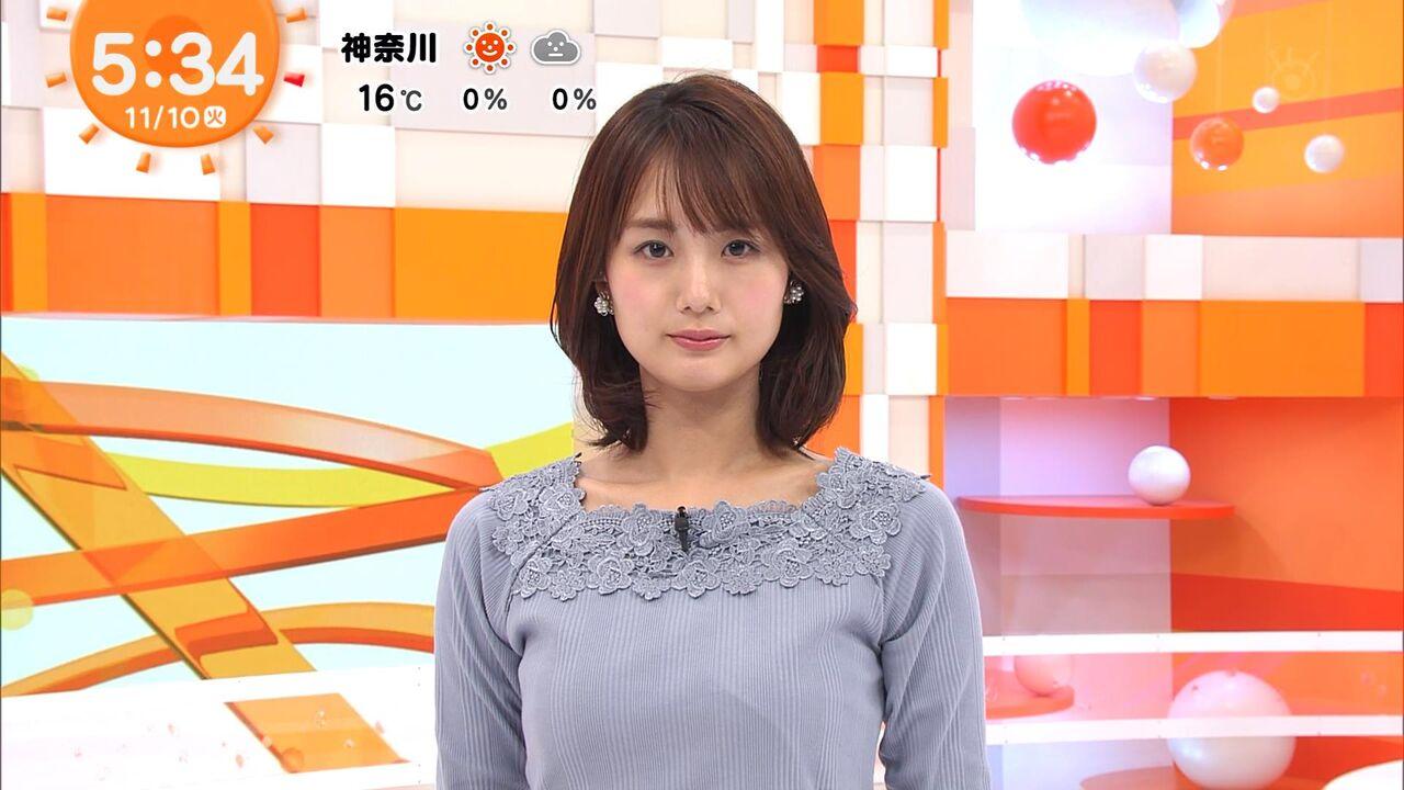 井上清華37