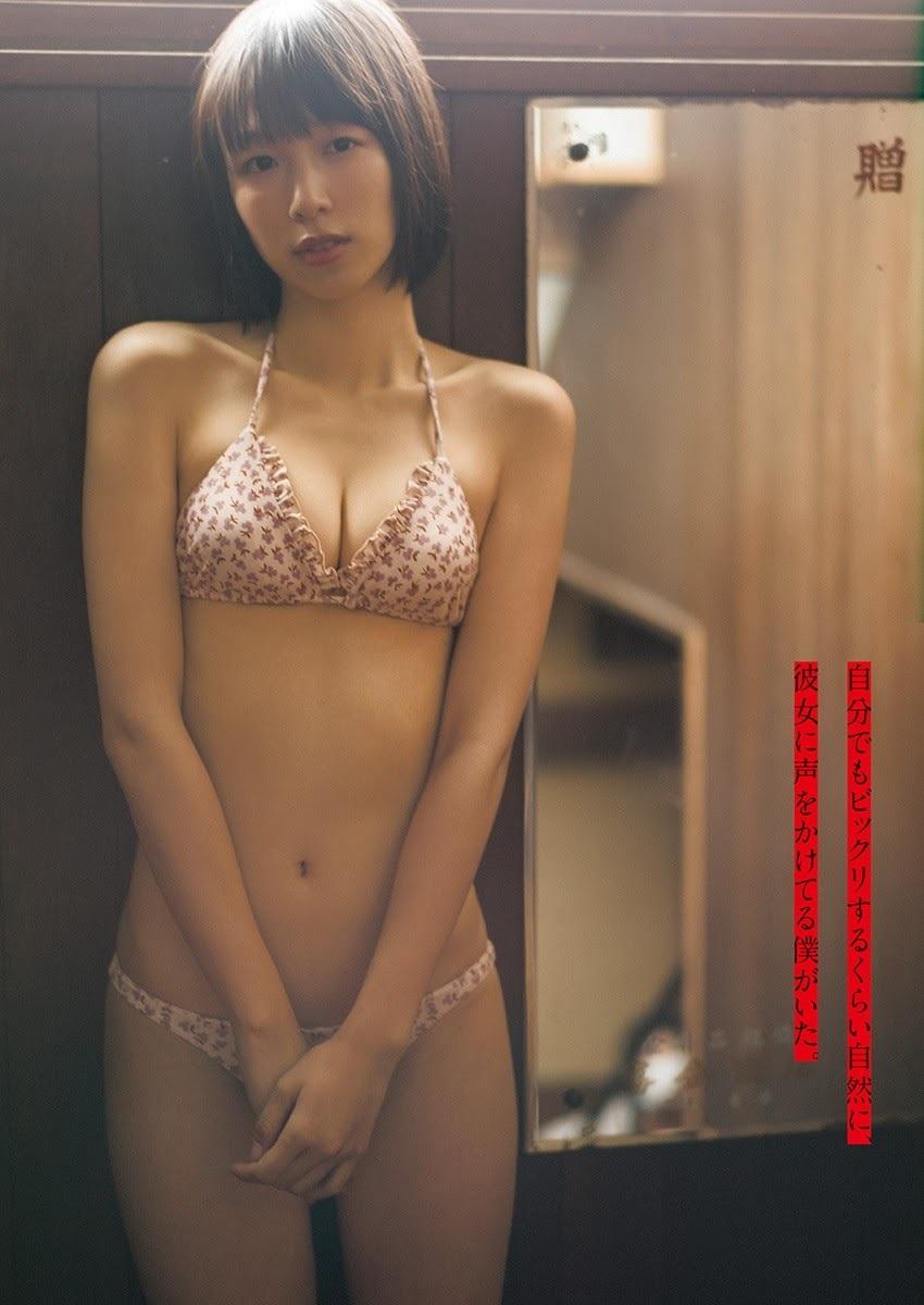坂田莉咲14