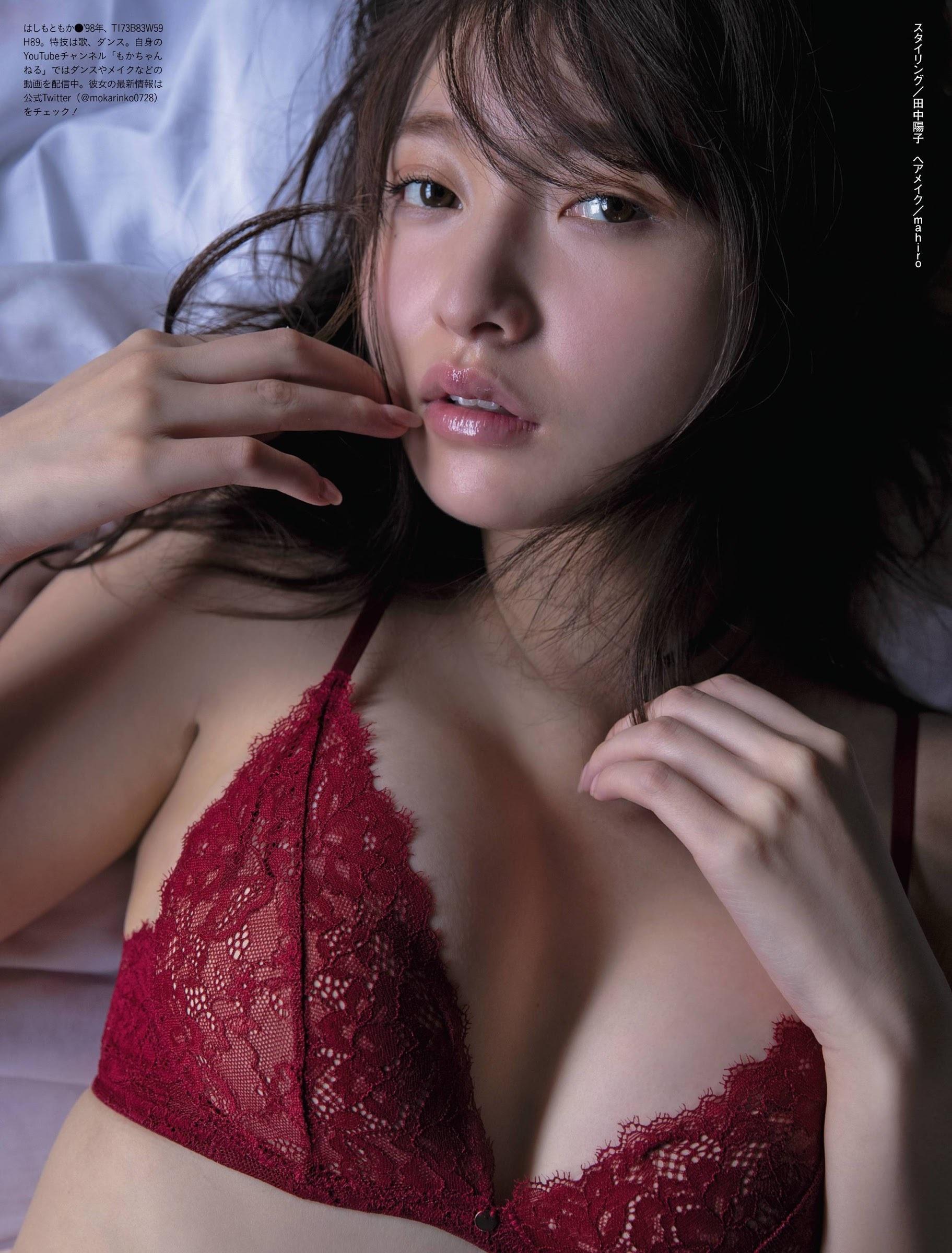 橋本萌花51