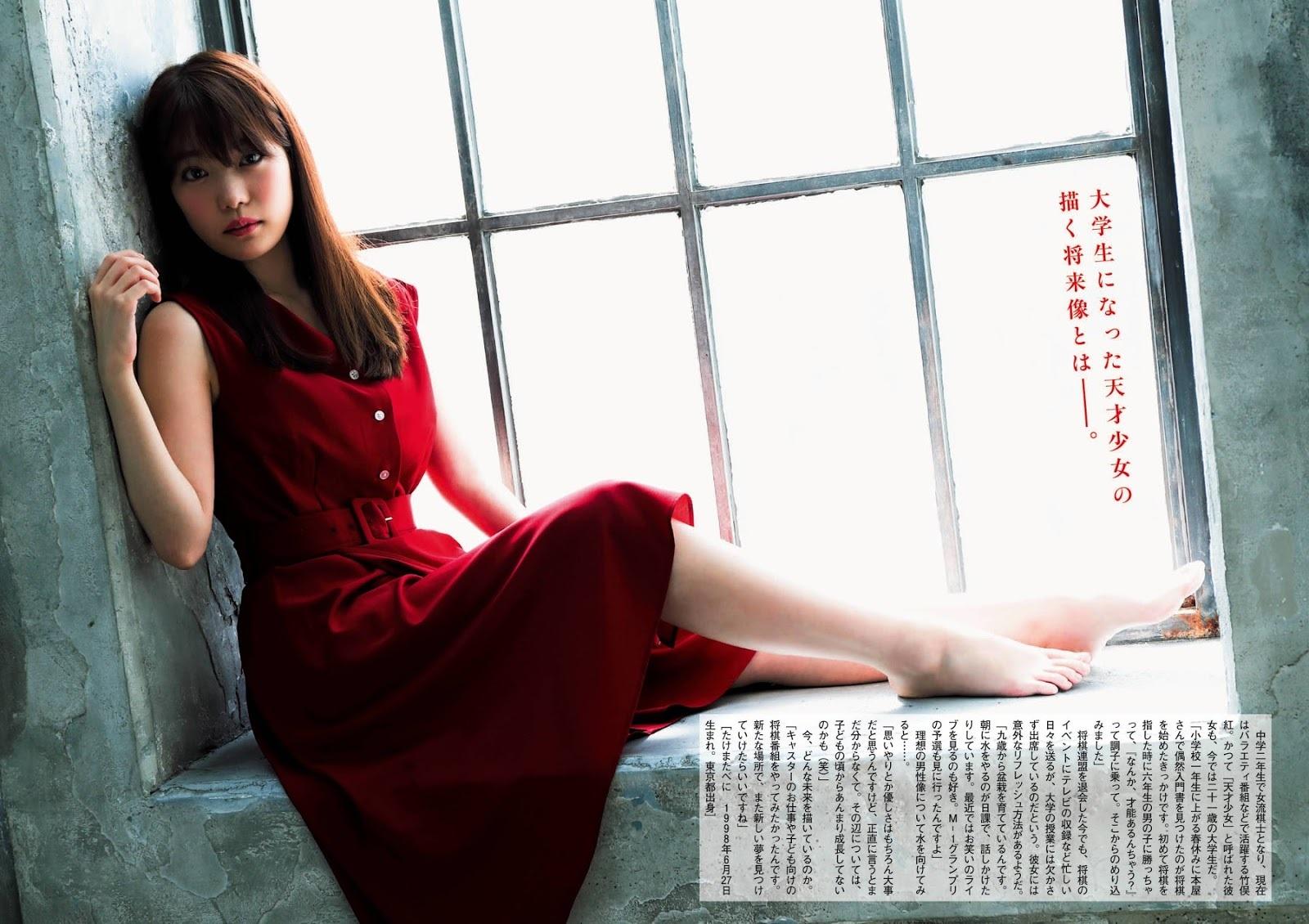 竹俣紅10
