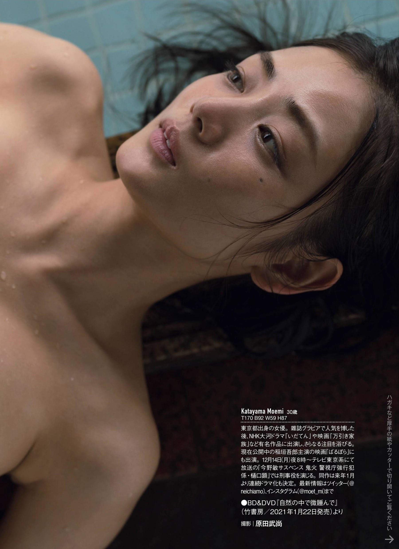 片山萌美49