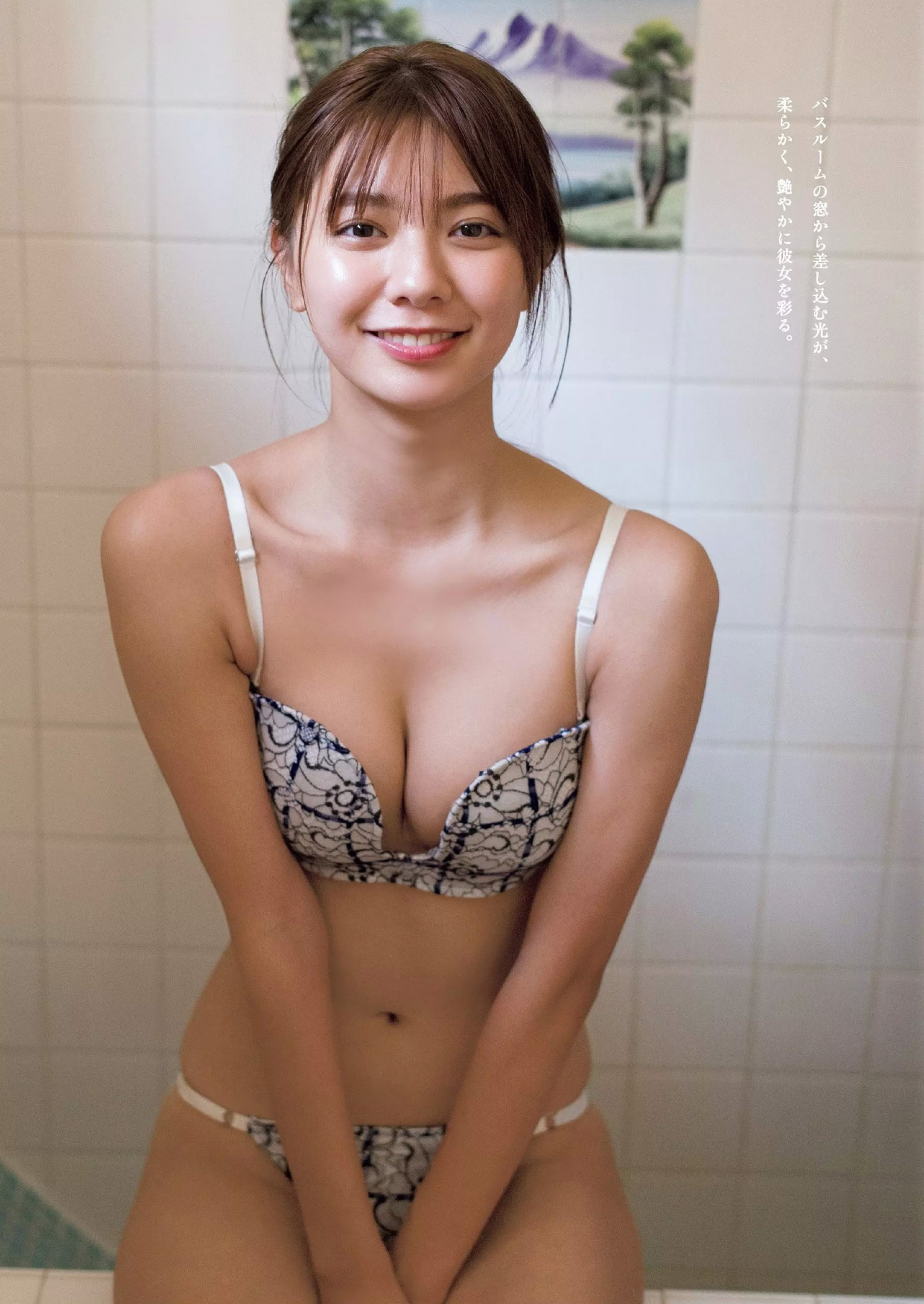 川津明日香280