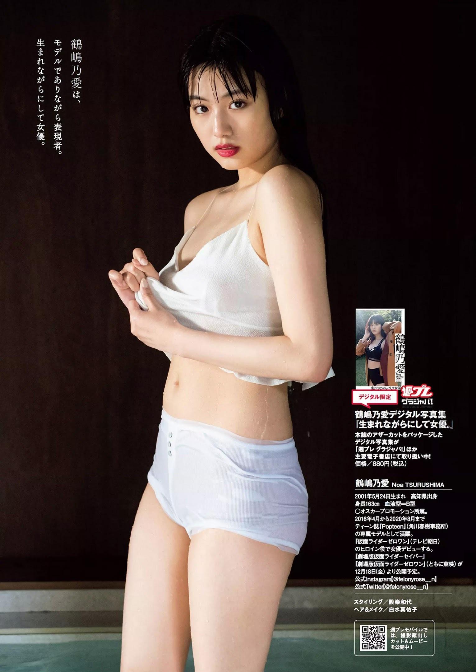 鶴嶋乃愛53