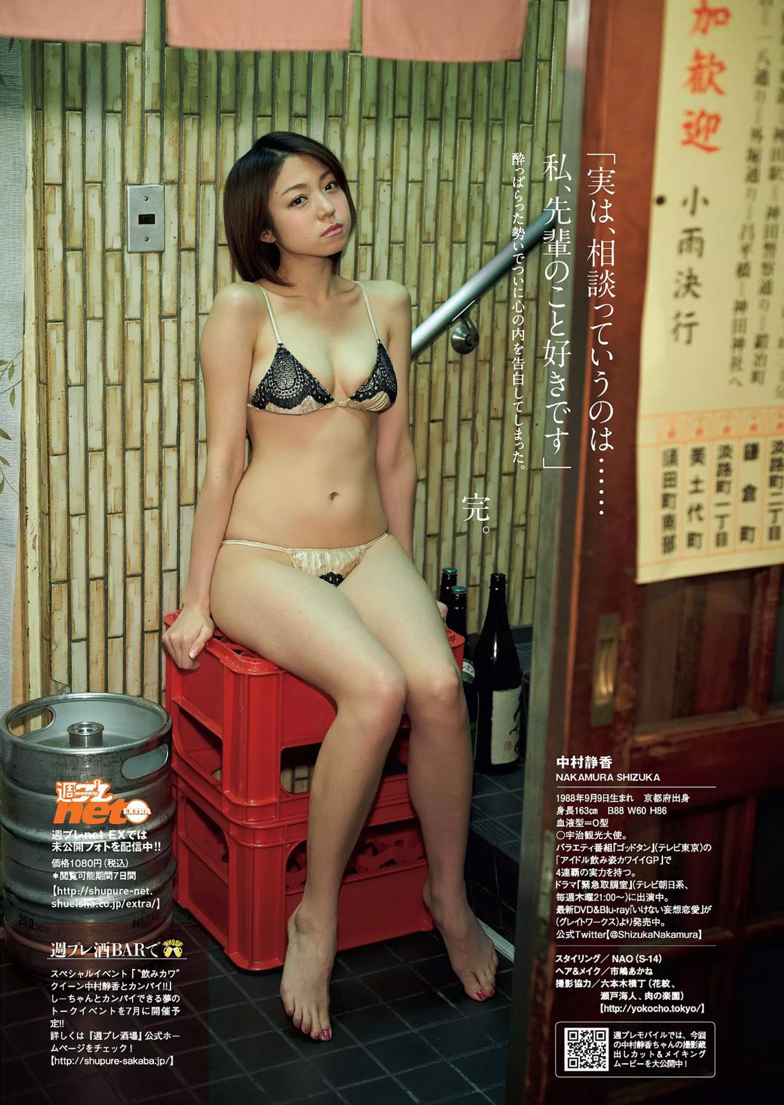 中村静香36