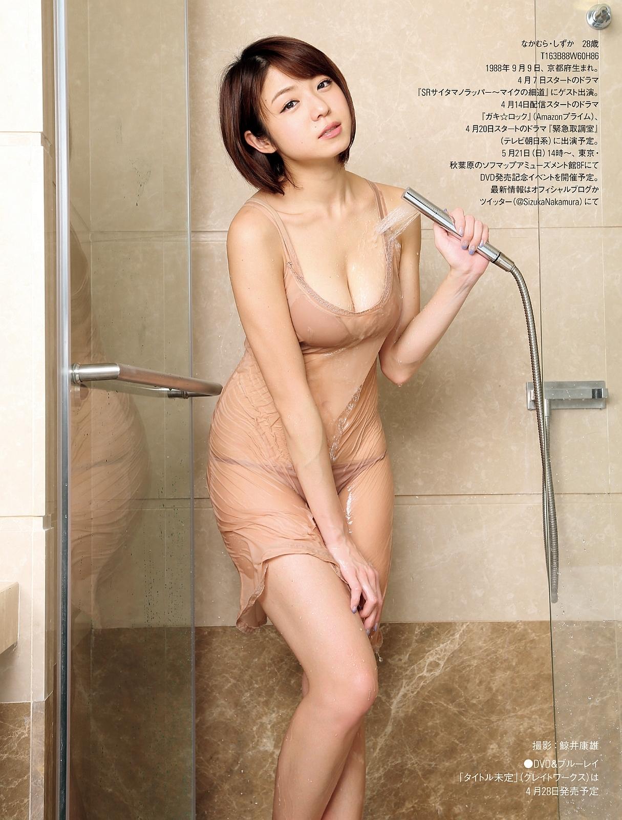 中村静香44