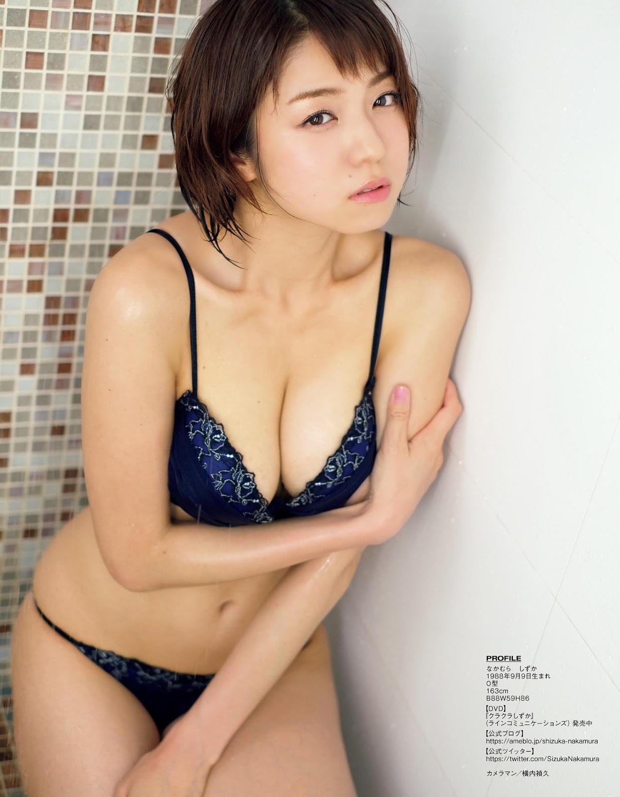 中村静香49