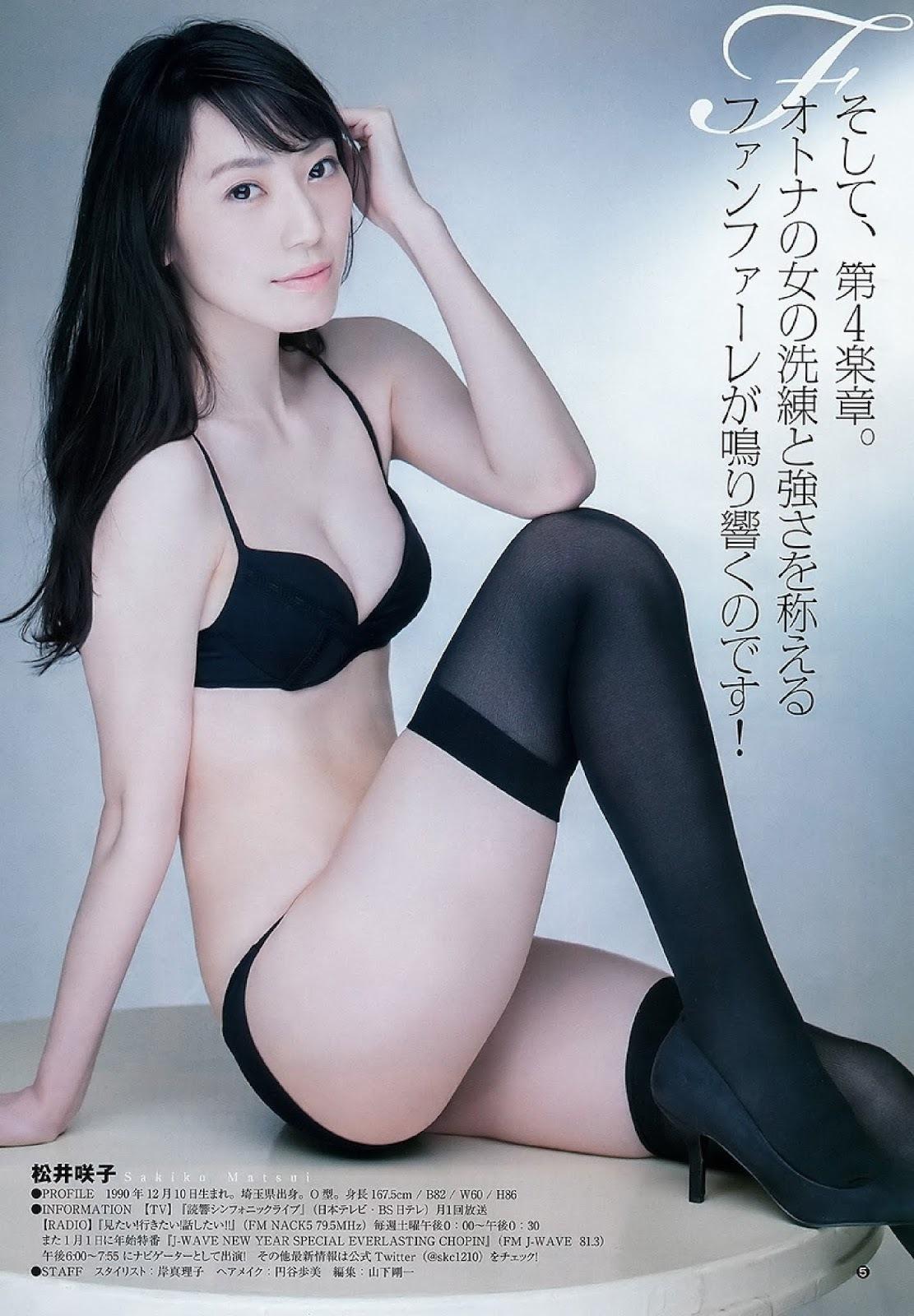 松井咲子13