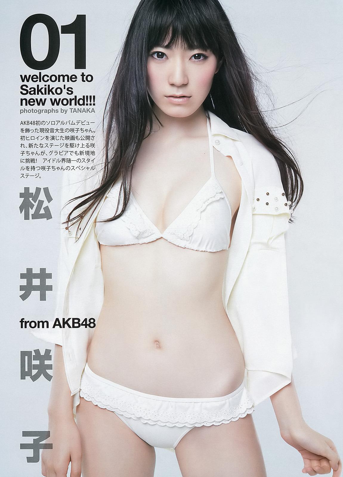 松井咲子24