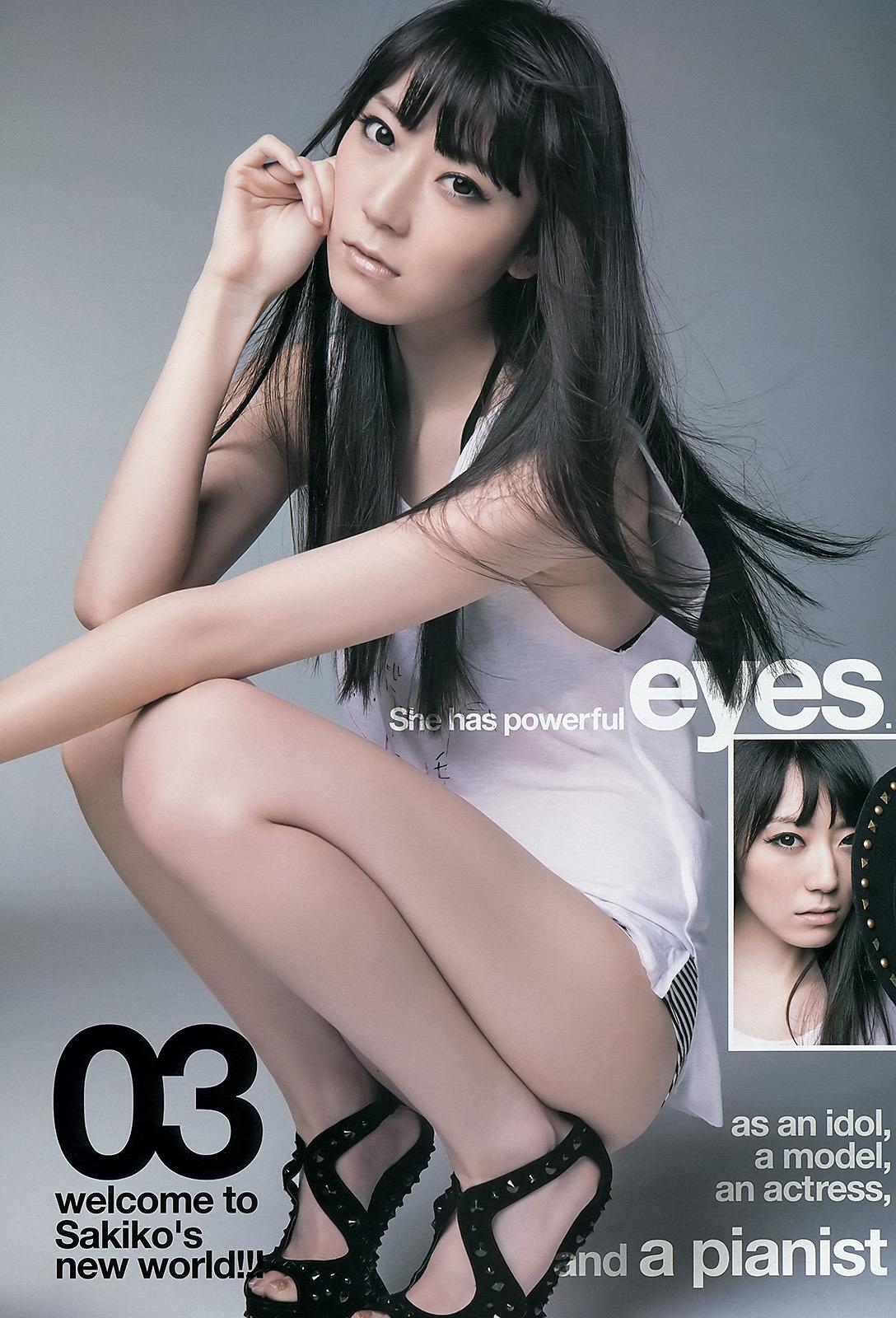 松井咲子26