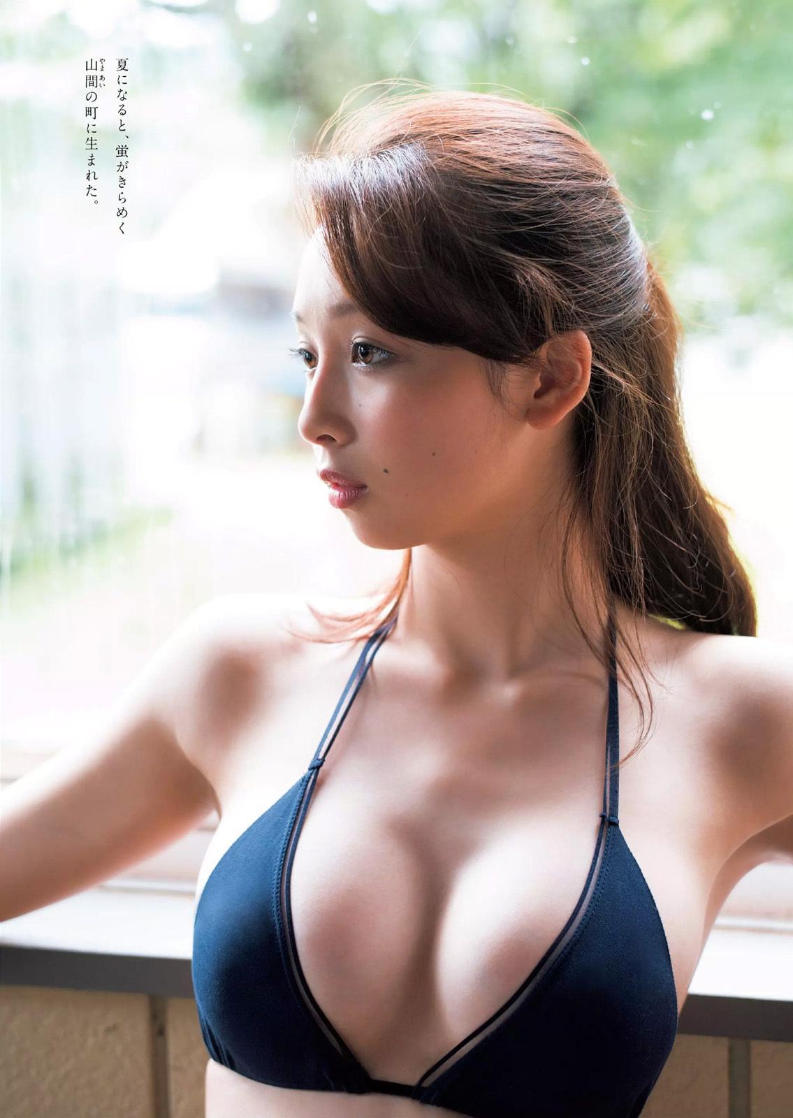華村あすか97