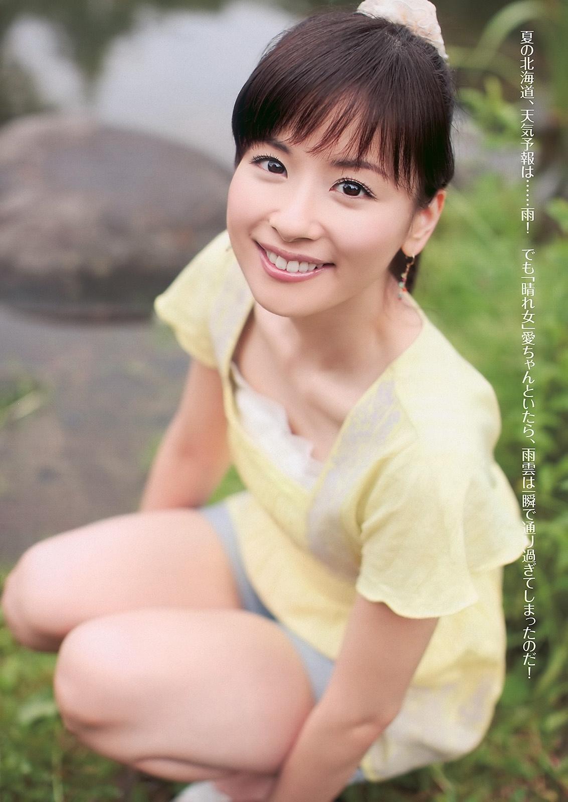 皆藤愛子39