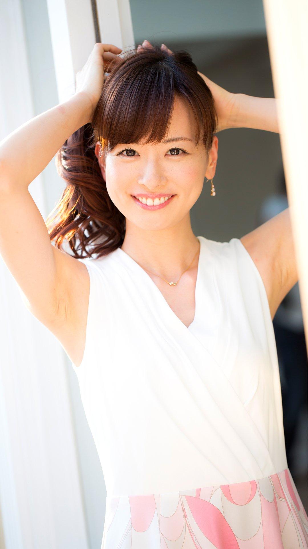 皆藤愛子45