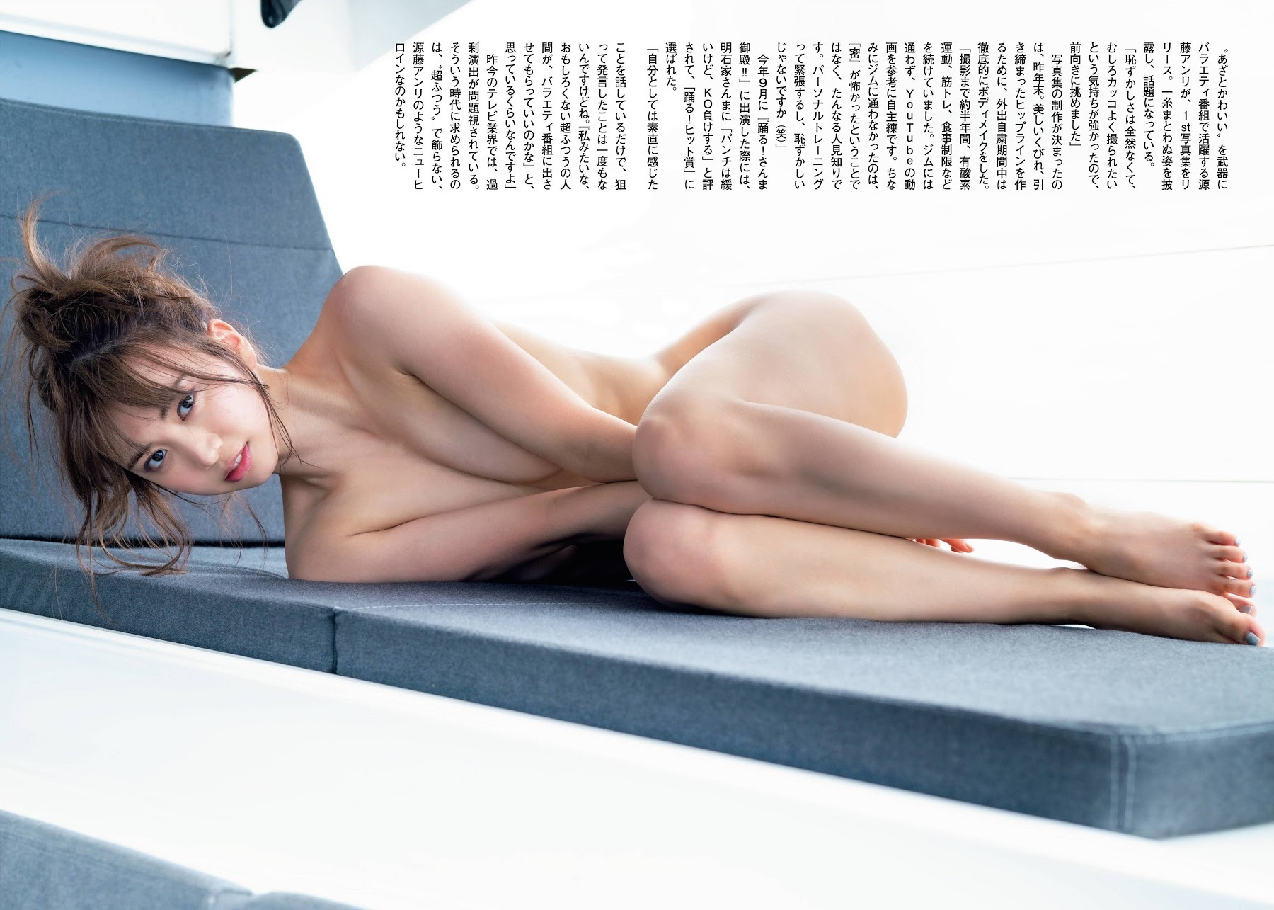 源藤アンリ65